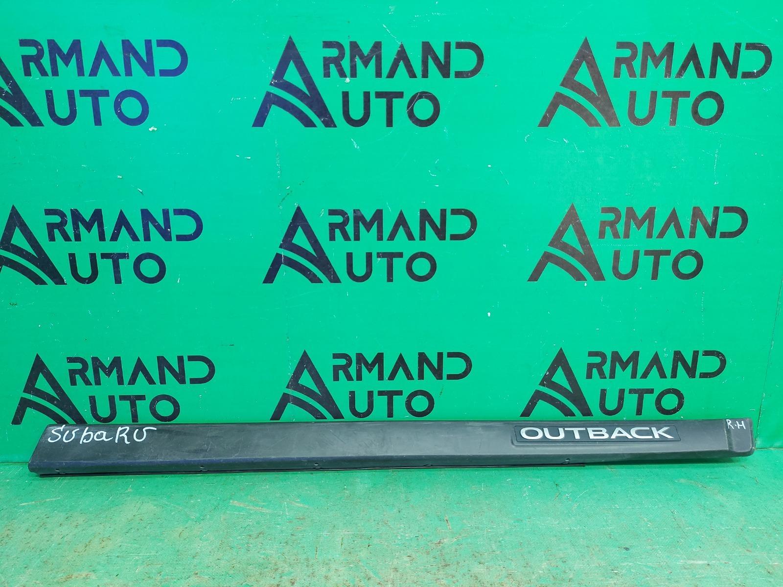 Накладка двери Subaru Outback 5 2014 передняя правая (б/у)
