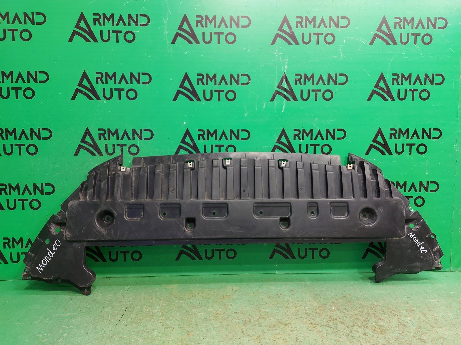 Пыльник бампера (двигателя) Ford Mondeo 5 2014 передний (б/у)