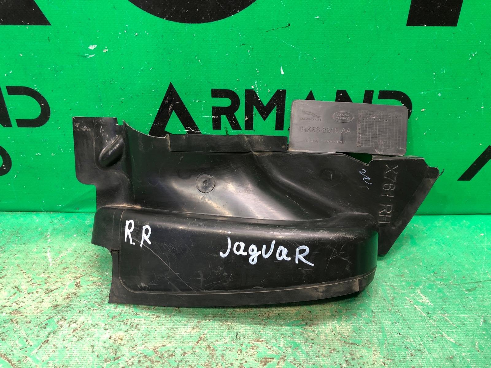 Дефлектор радиатора Jaguar F-Pace 1 2016 правый (б/у)