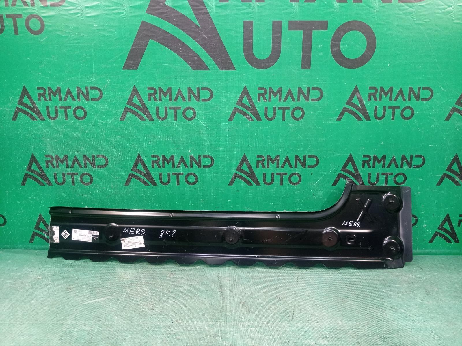Задняя панель Mercedes Gl Gls-Class X166 2012 задняя (б/у)
