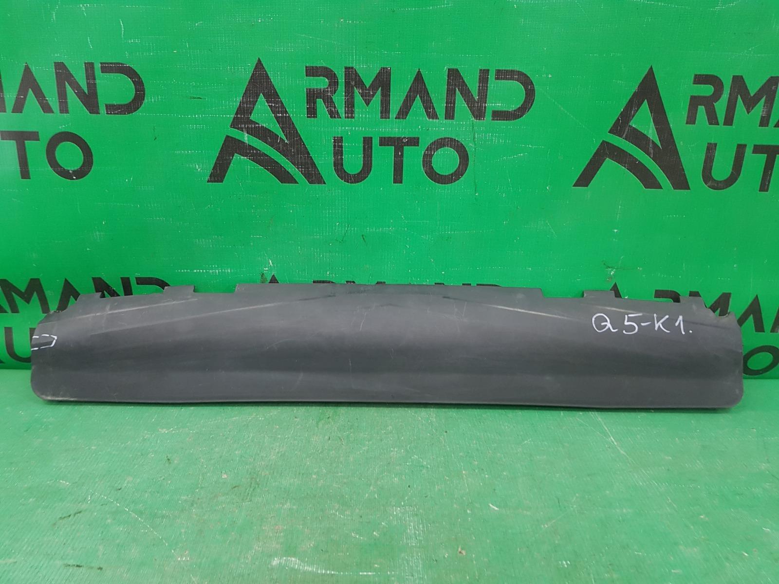 Пыльник бампера Audi Q5 8R 2008 передний (б/у)