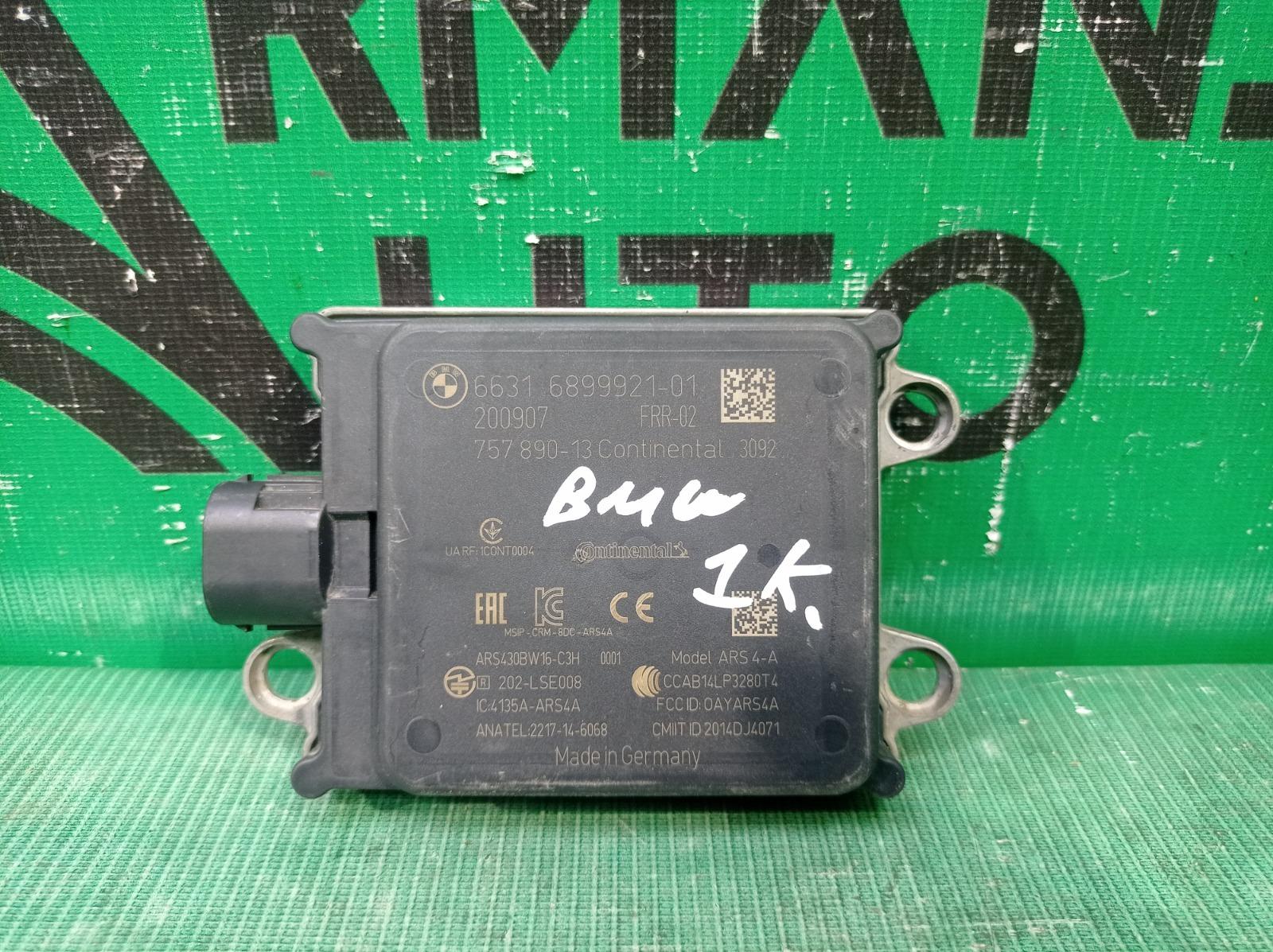 Датчик круиз-контроля Bmw 5 Series G30 G31 2016 (б/у)