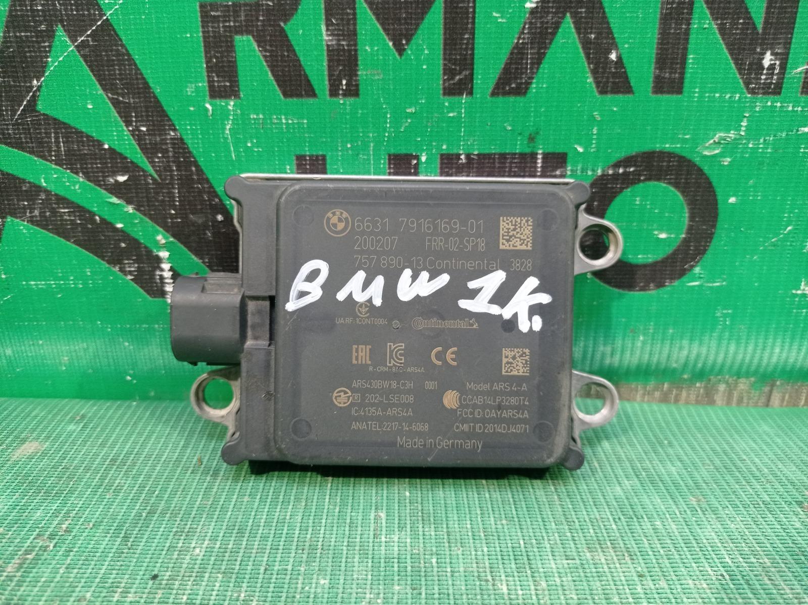 Датчик круиз-контроля Bmw 7 Series G11 G12 2019 (б/у)