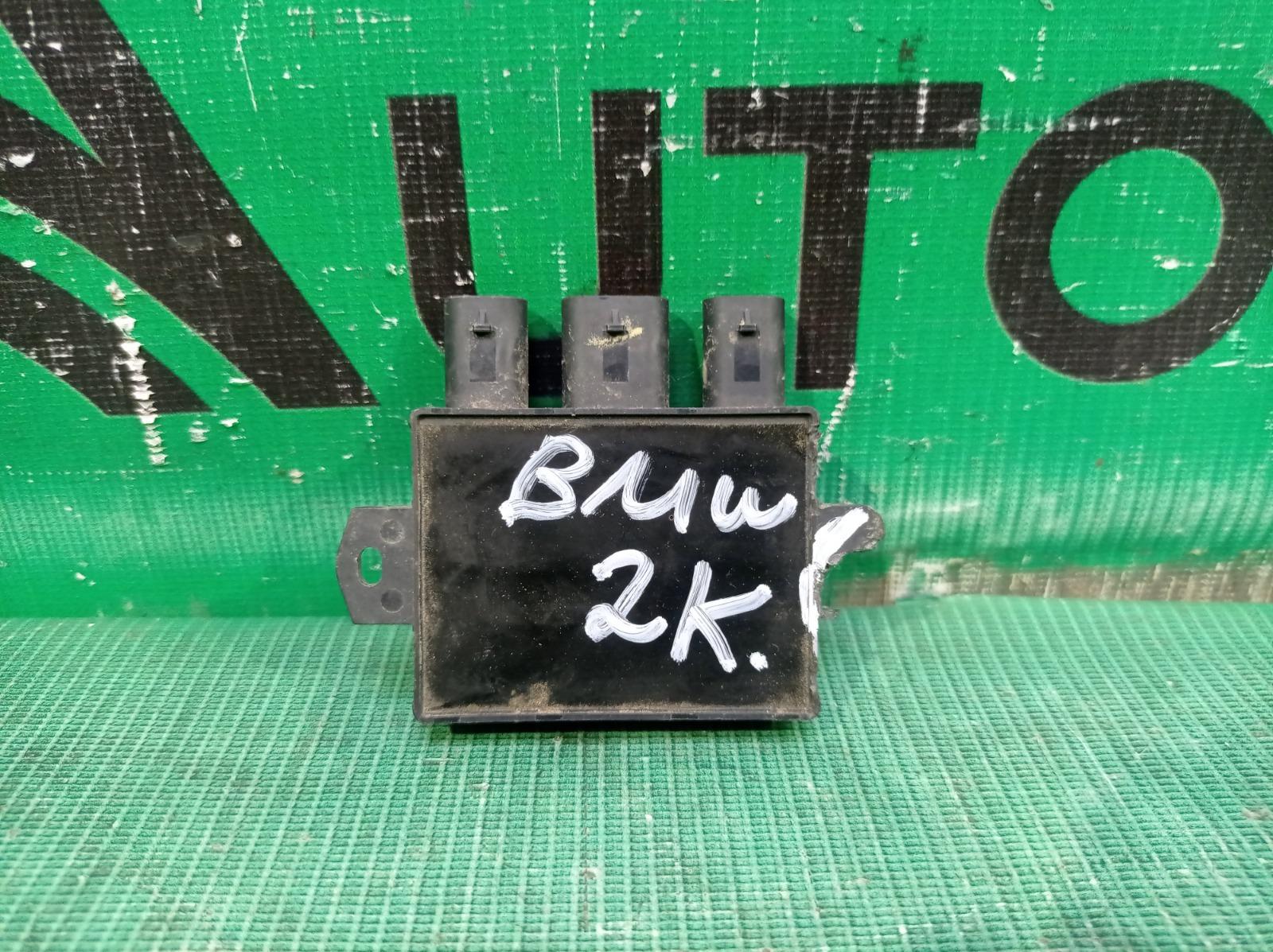 Блок управления крышки багажника Bmw 5 Series G30 G31 2016 (б/у)