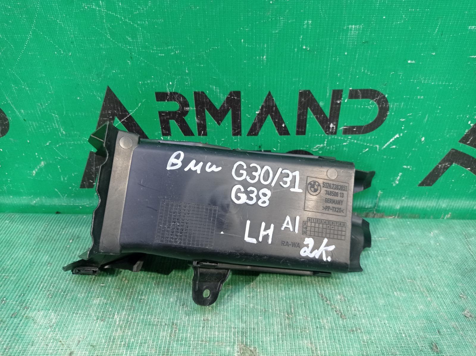 Воздуховод тормозного механизма Bmw 5 Series G30 G31 2016 левый (б/у)