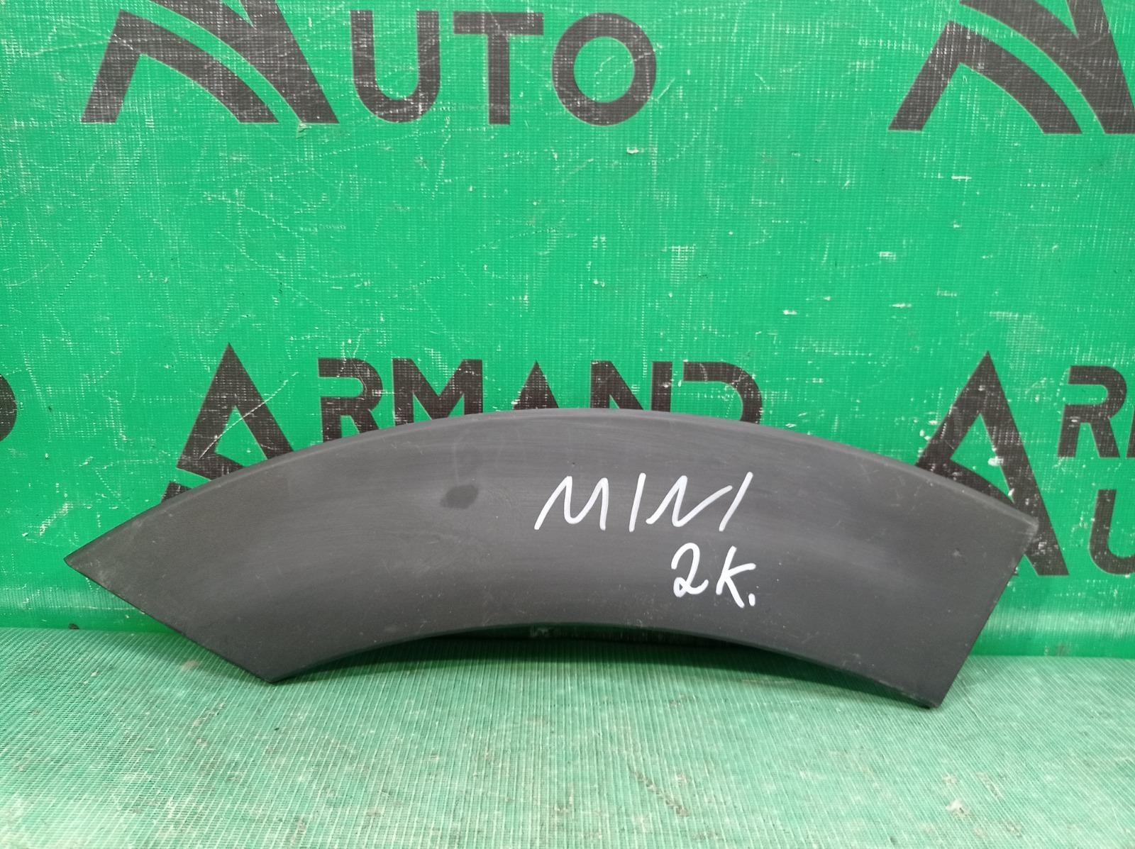 Расширитель двери Mini Hatch F55 2013 задний правый (б/у)