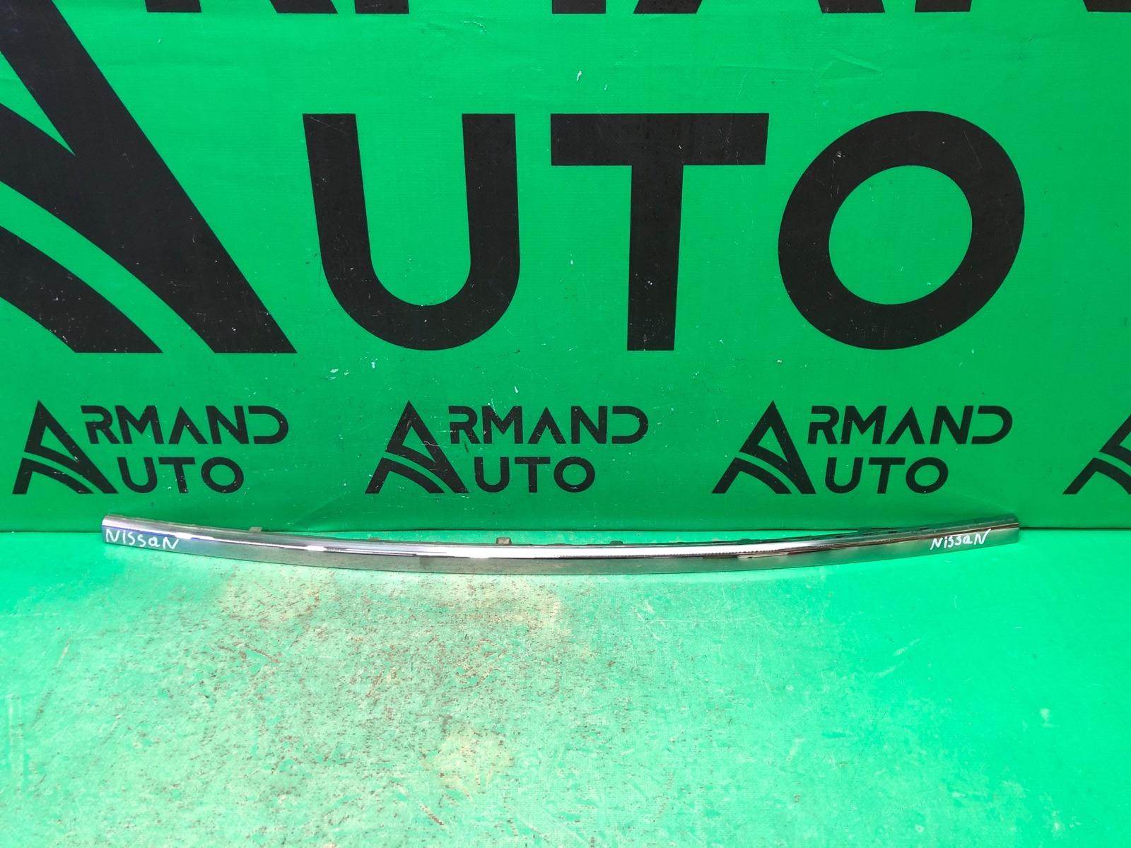 Накладка бампера Nissan Murano Z52 2014 задняя (б/у)