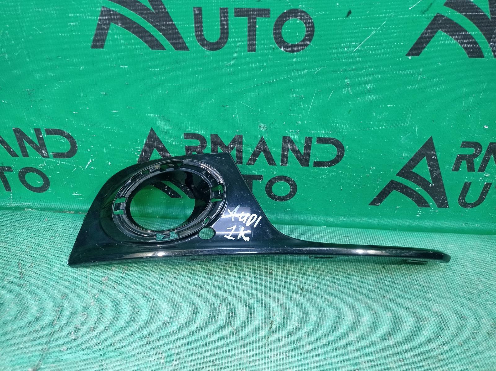 Окантовка птф Audi Q5 1 8R 2012 правая (б/у)