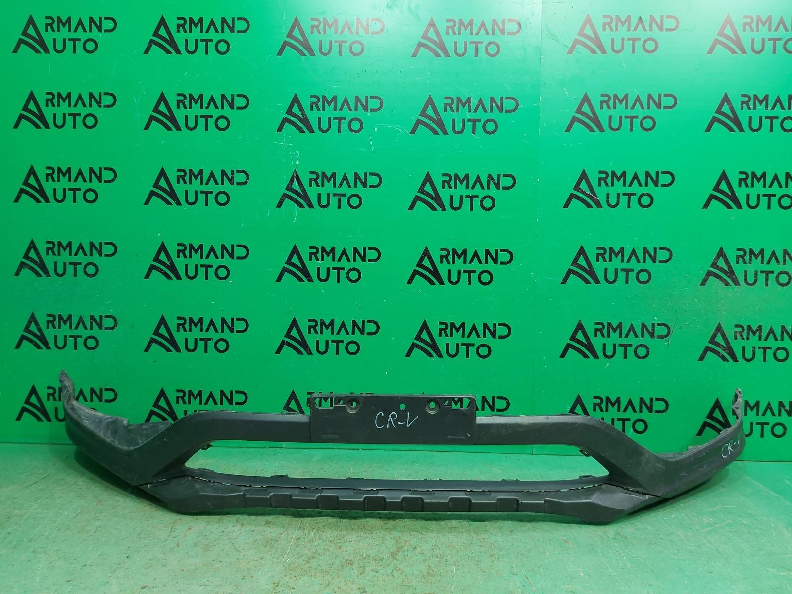 Юбка бампера Honda Cr-V 4 РЕСТАЙЛИНГ 2014 передняя (б/у)