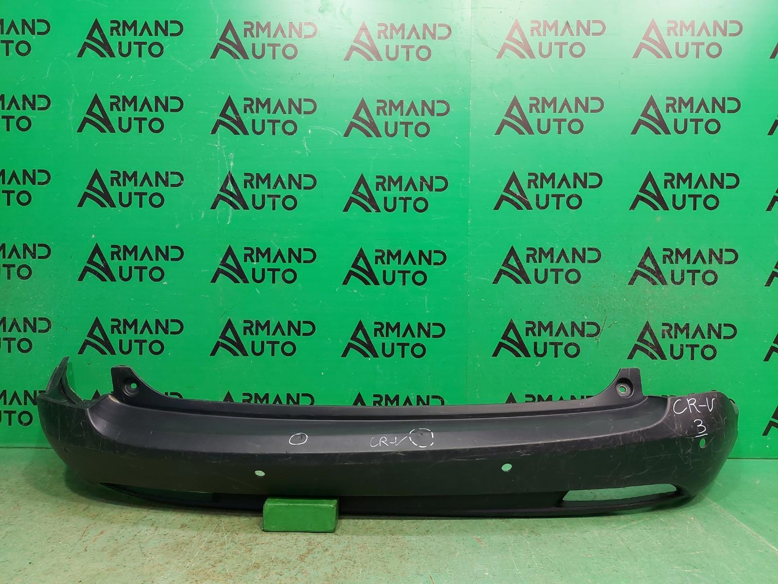 Бампер Honda Cr-V 4 2012 задний (б/у)