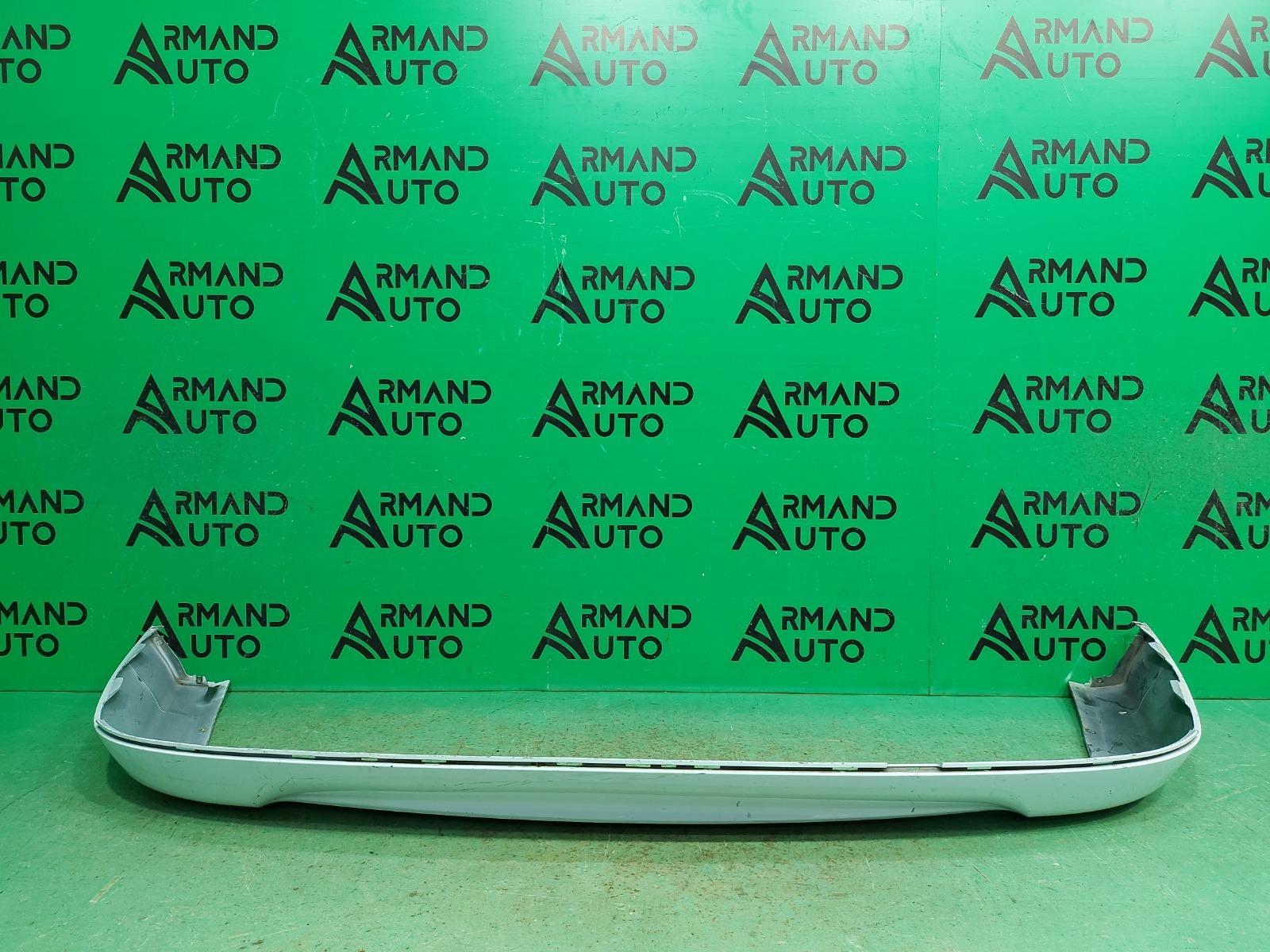 Юбка бампера Ford Mondeo 5 2014 задняя (б/у)