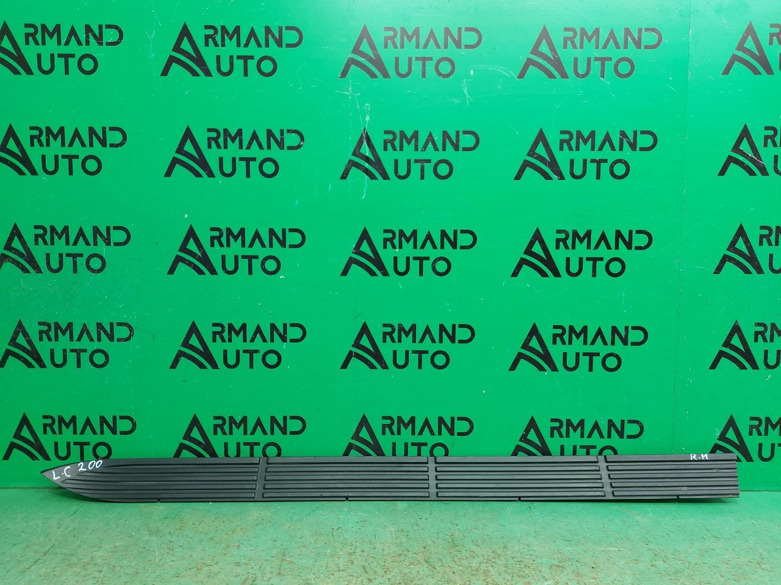 Накладка подножки Toyota Land Cruiser 200 РЕСТАЙЛИНГ 2012 правая (б/у)