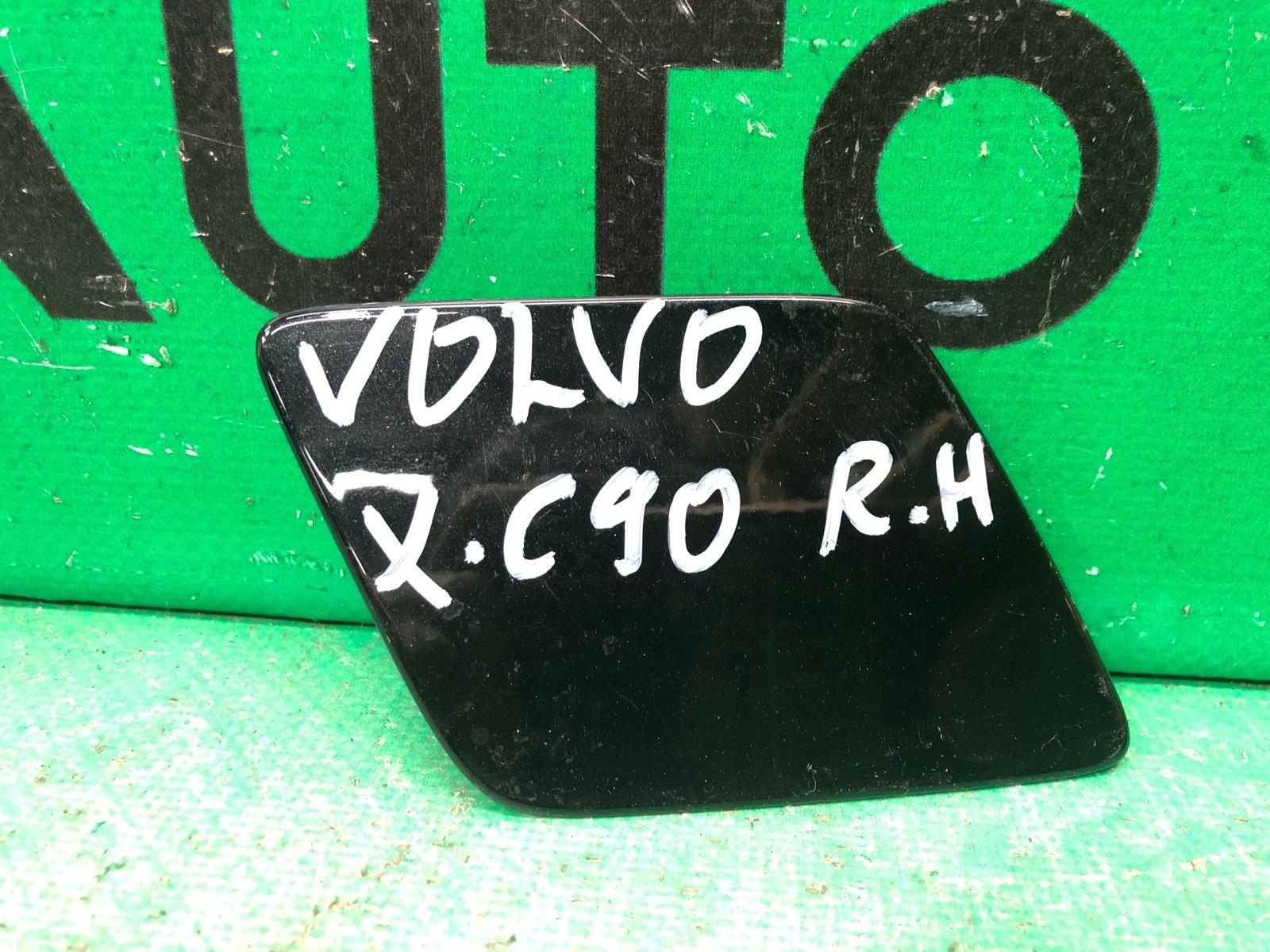 Крышка форсунки омывателя Volvo Xc90 2 2014 правая (б/у)