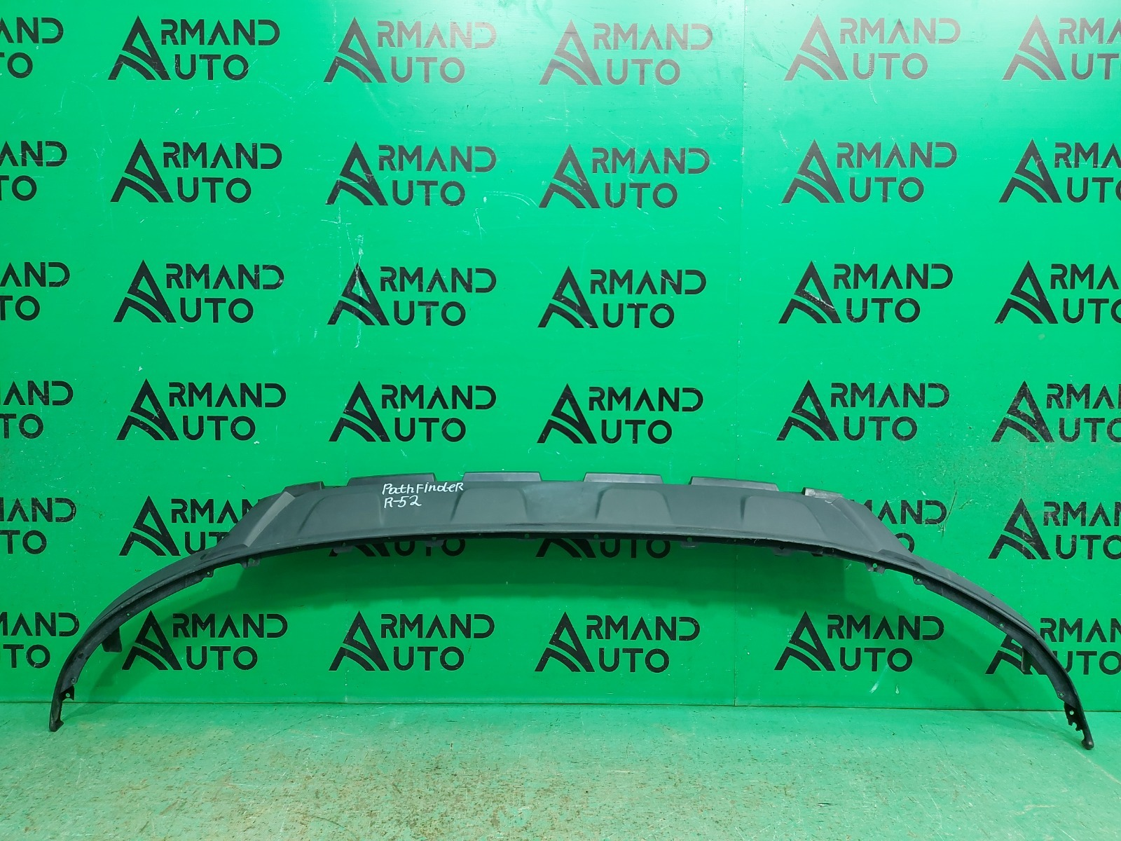 Юбка бампера Nissan Pathfinder R52 2012 передняя (б/у)