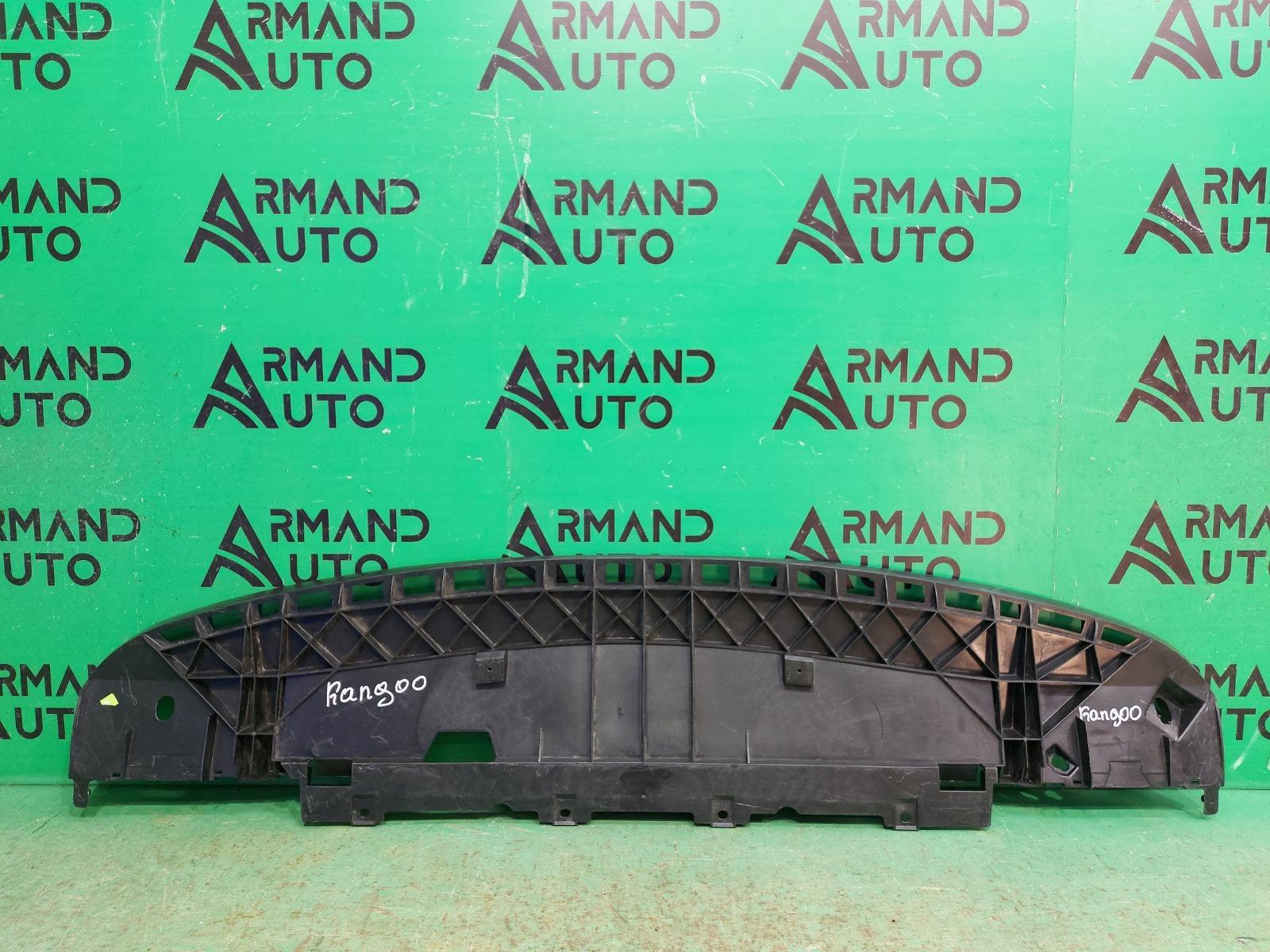 Пыльник бампера (двигателя) Renault Kangoo 2 2008 передний (б/у)