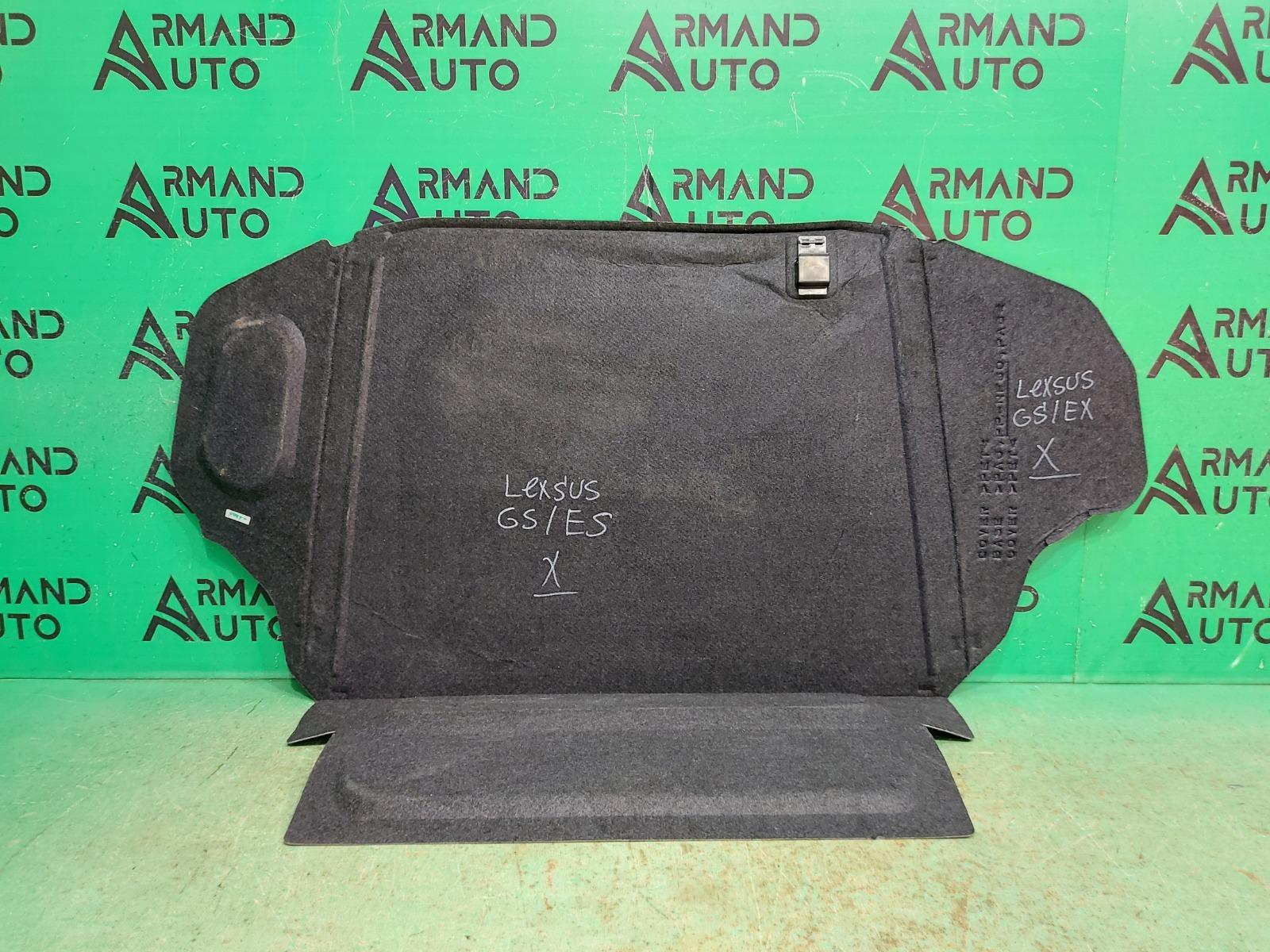 Обшивка пола багажника Lexus Es 6 2012 (б/у)