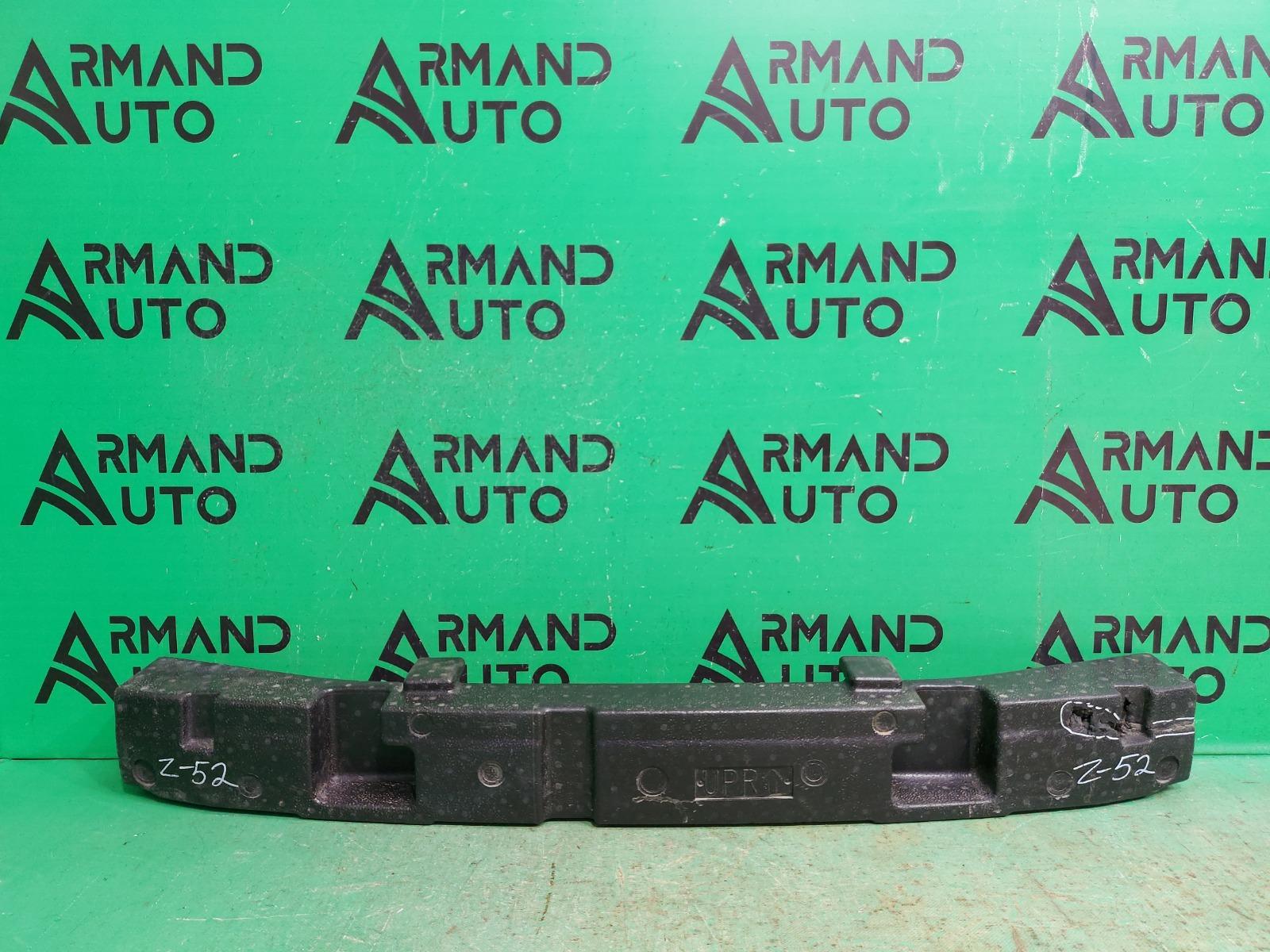 Абсорбер бампера Nissan Murano Z52 2014 задний (б/у)