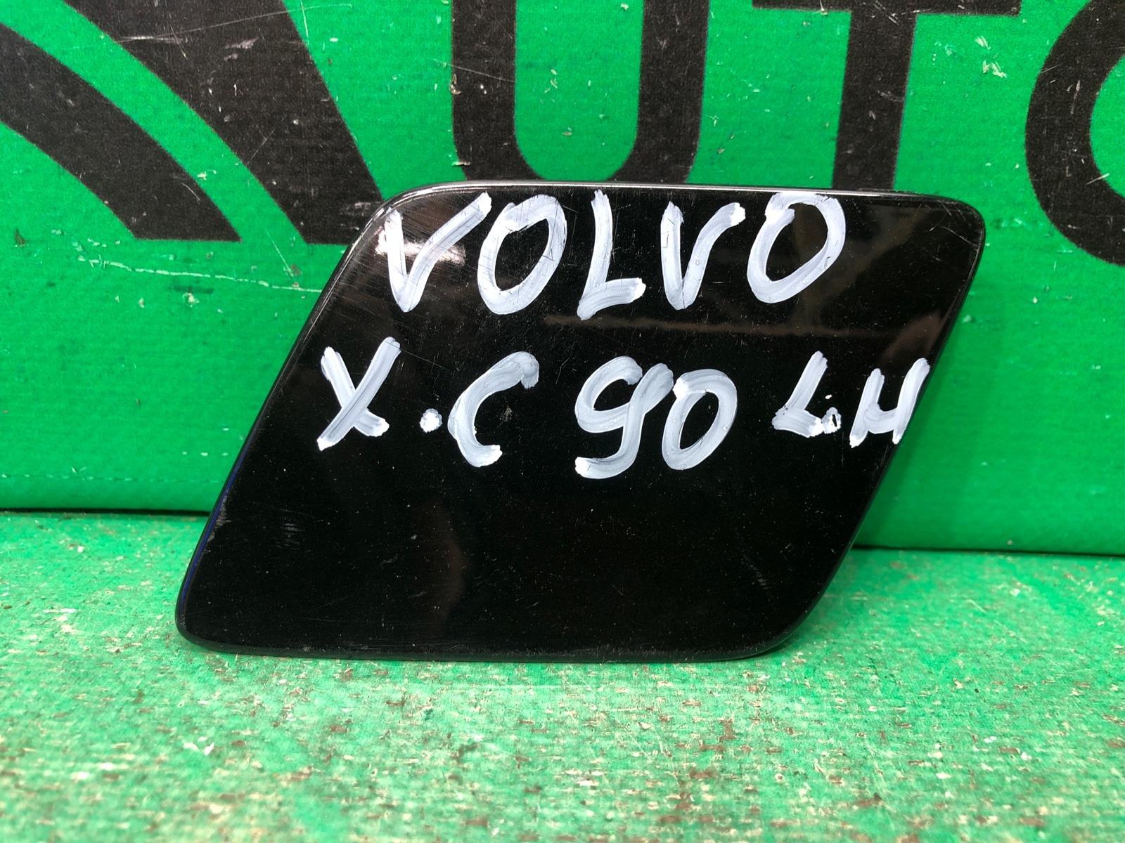Крышка форсунки омывателя Volvo Xc90 2 2014 левая (б/у)