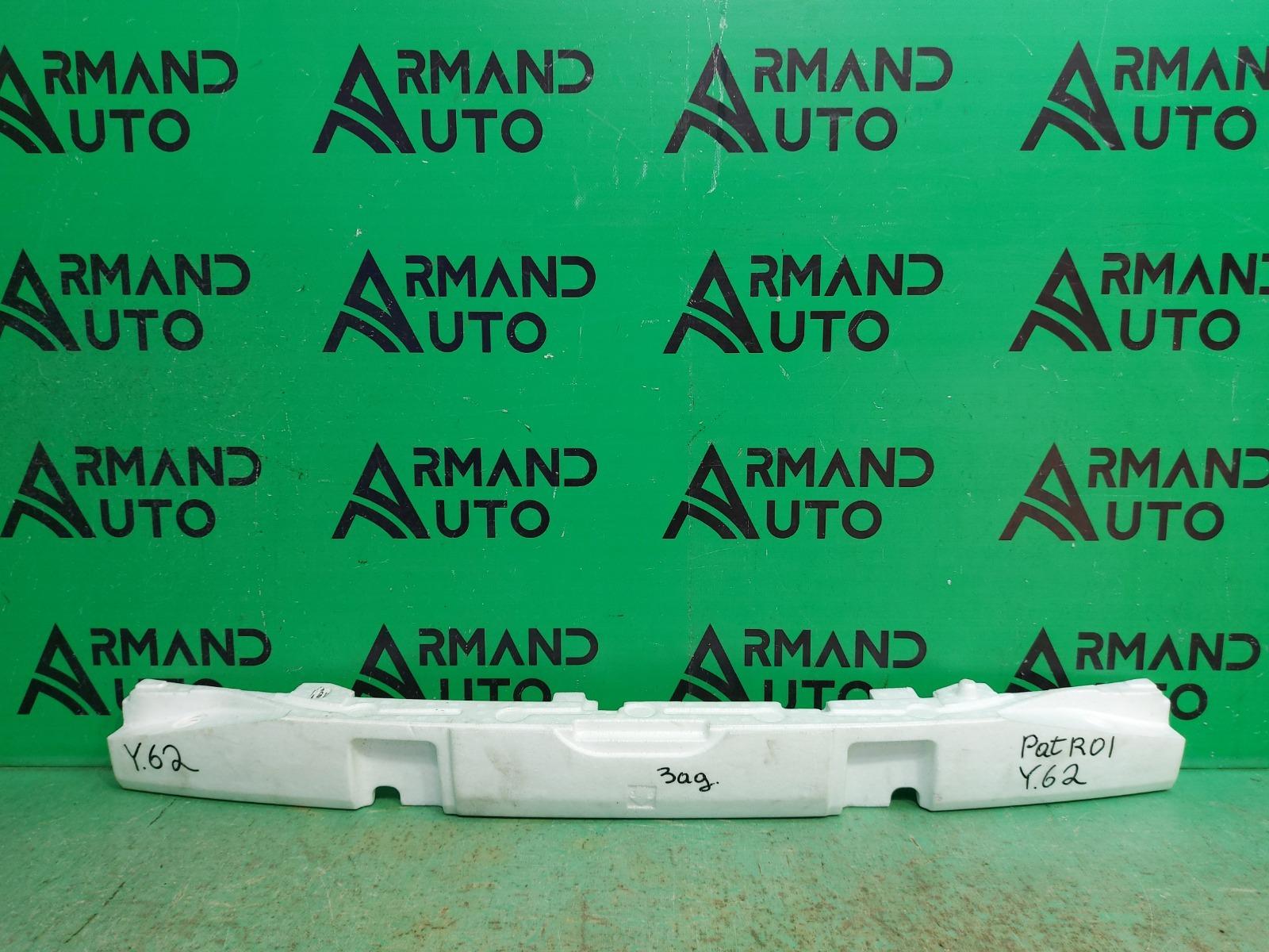 Абсорбер бампера Nissan Patrol Y62 2010 задний (б/у)
