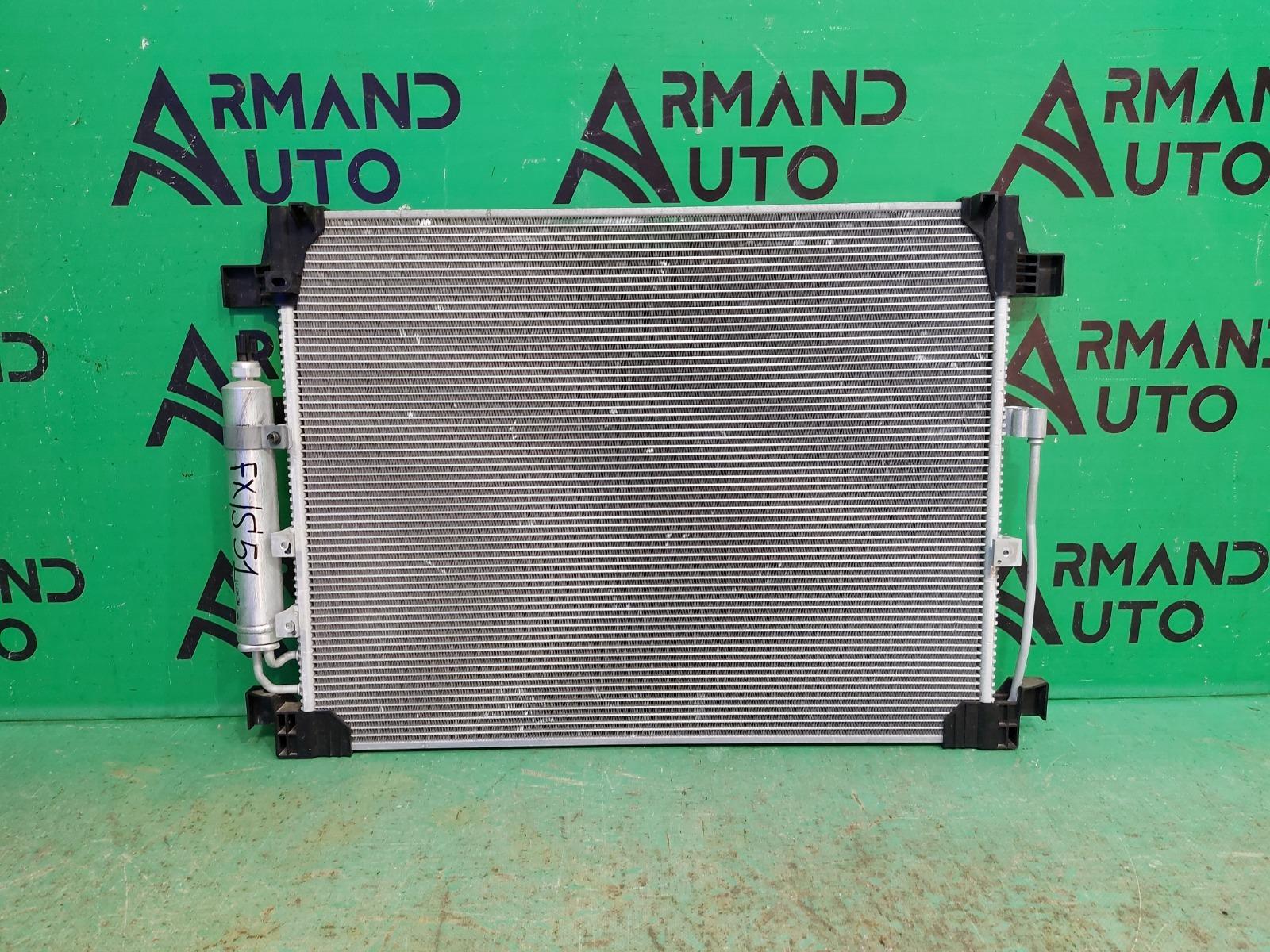 Радиатор кондиционера Infiniti Fx S51 2008 (б/у)