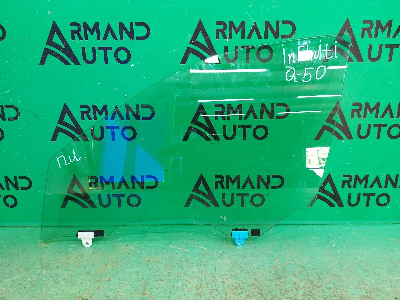 Стекло двери Infiniti Q50 V37 2013 переднее левое (б/у)