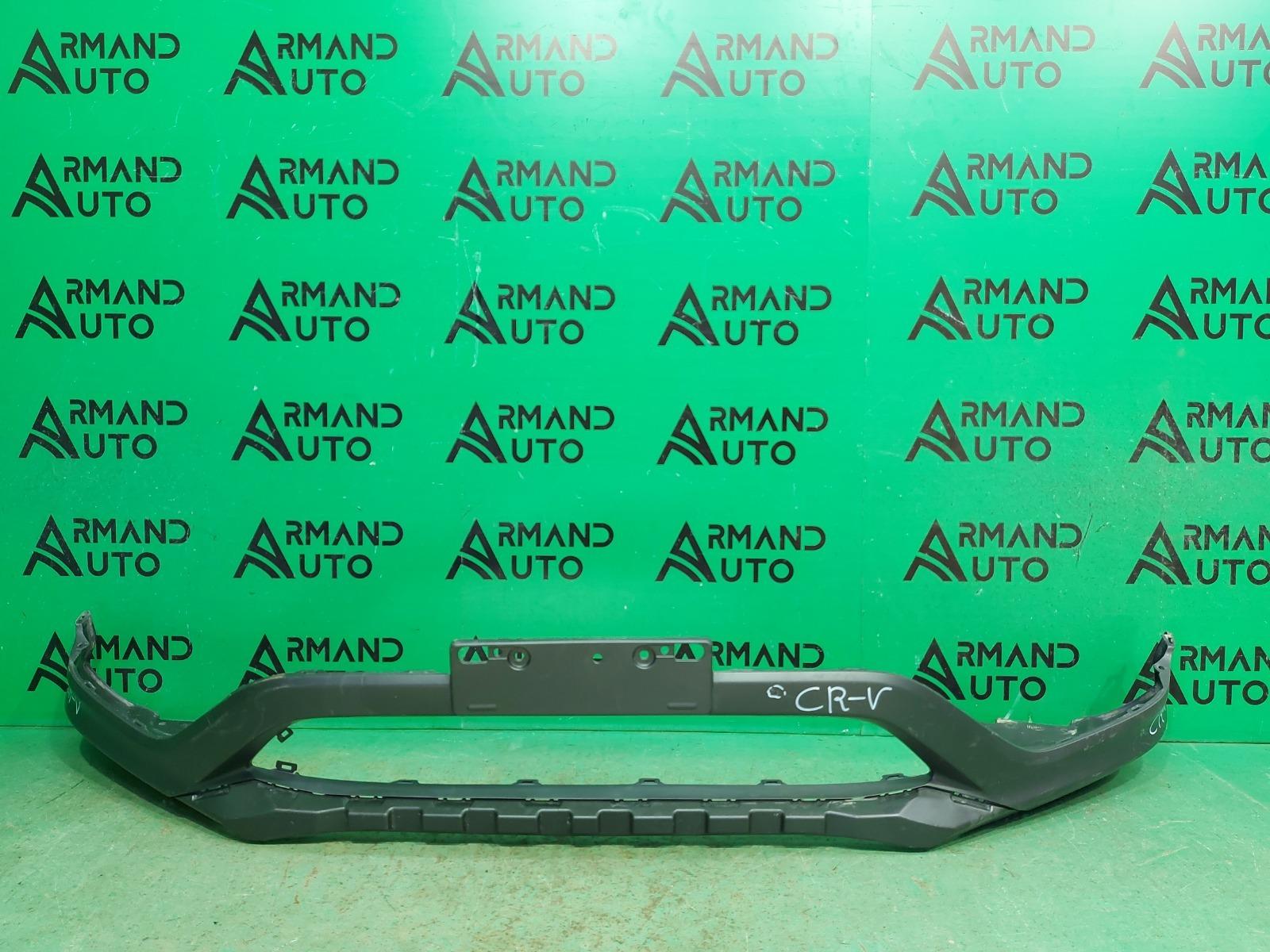 Юбка бампера Honda Cr-V 4 РЕСТАЙЛИНГ 2014 (б/у)