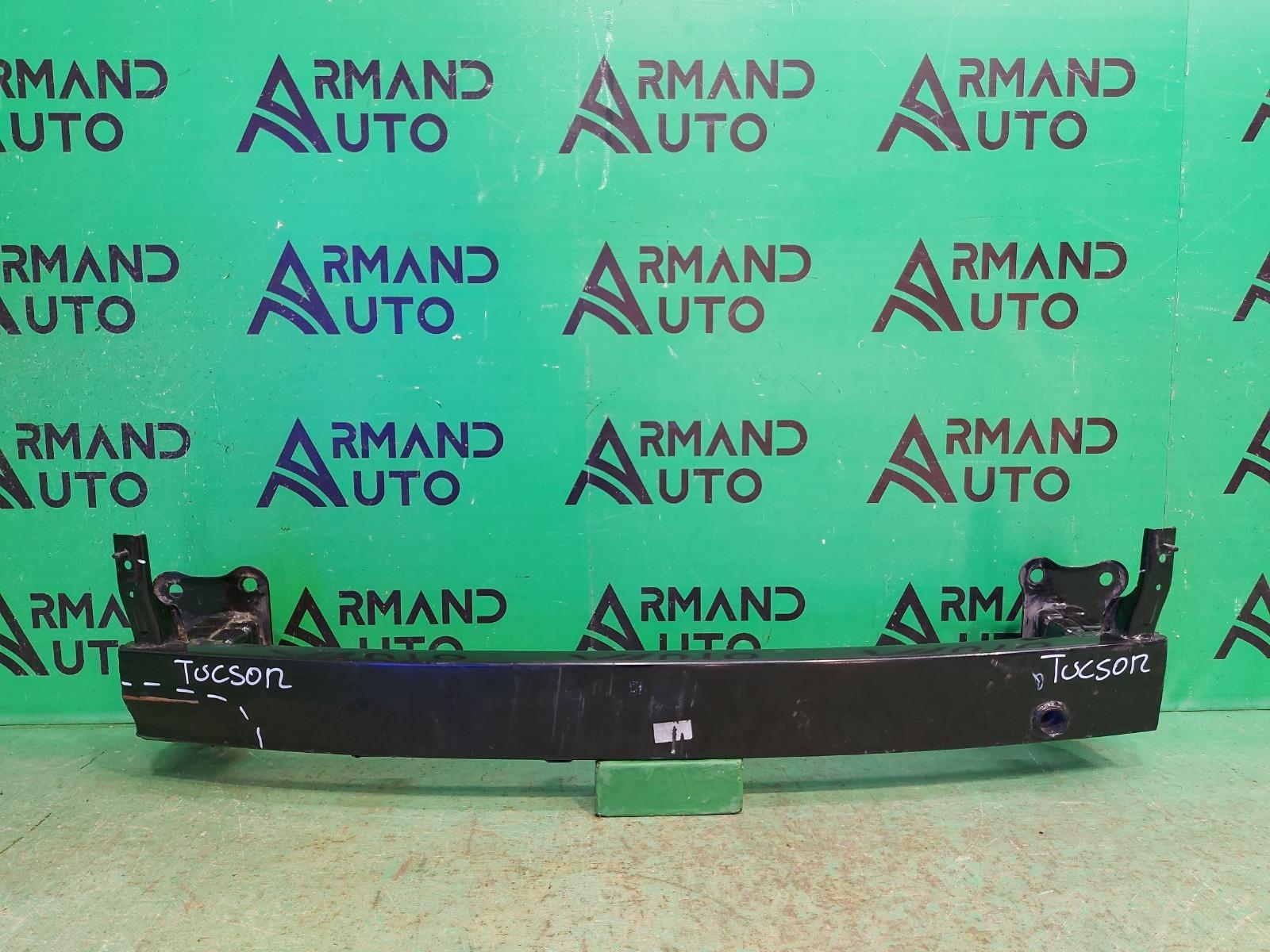Усилитель бампера Hyundai Tucson 3 2015 передний (б/у)