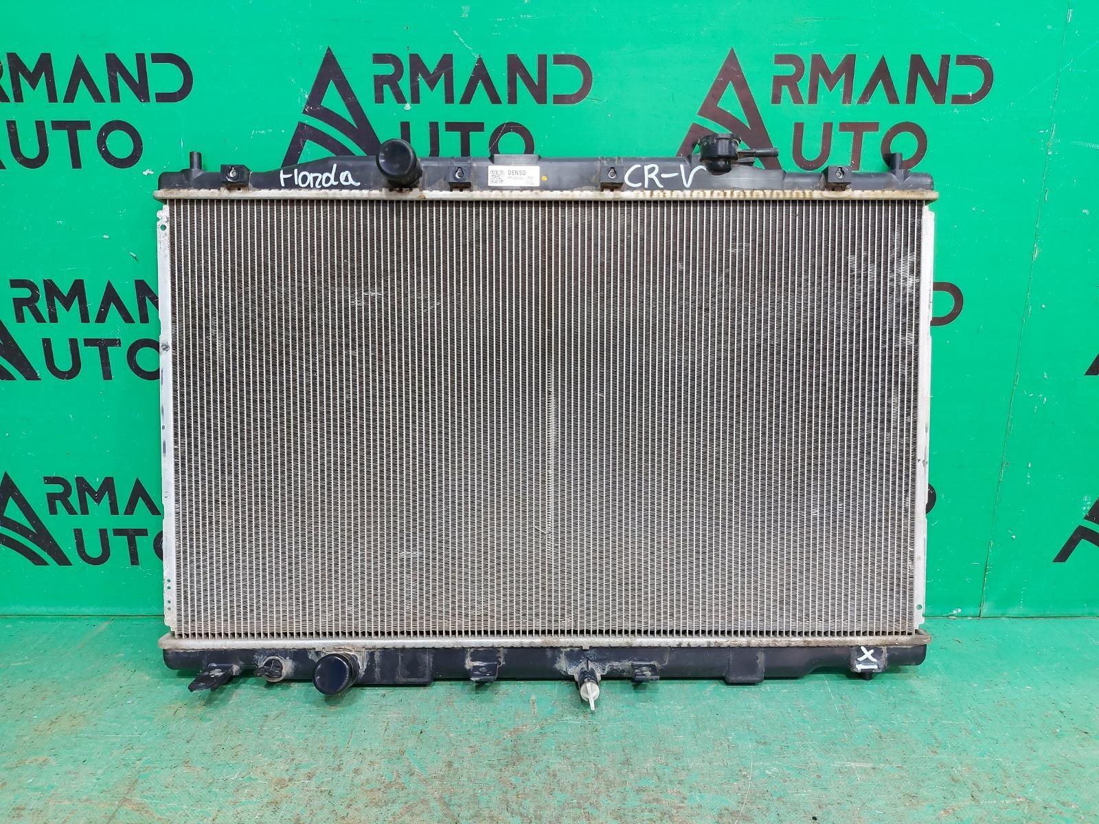 Радиатор охлаждения Honda Cr-V 4 2012 (б/у)
