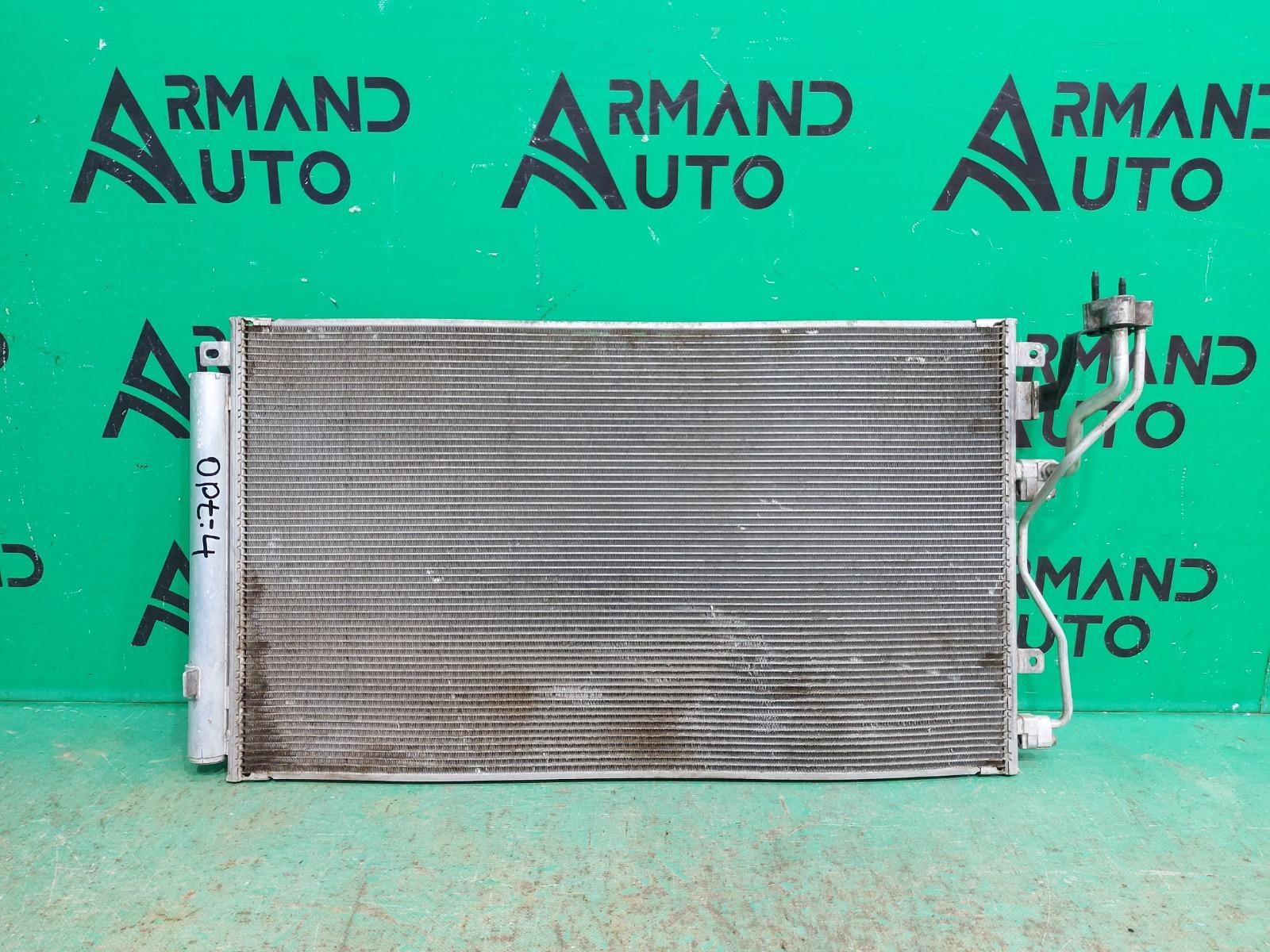 Радиатор кондиционера Kia Optima 4 2016 (б/у)