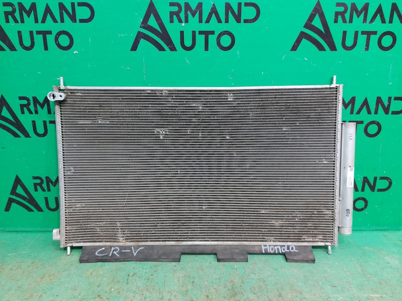 Радиатор кондиционера Honda Cr-V 4 2012 (б/у)