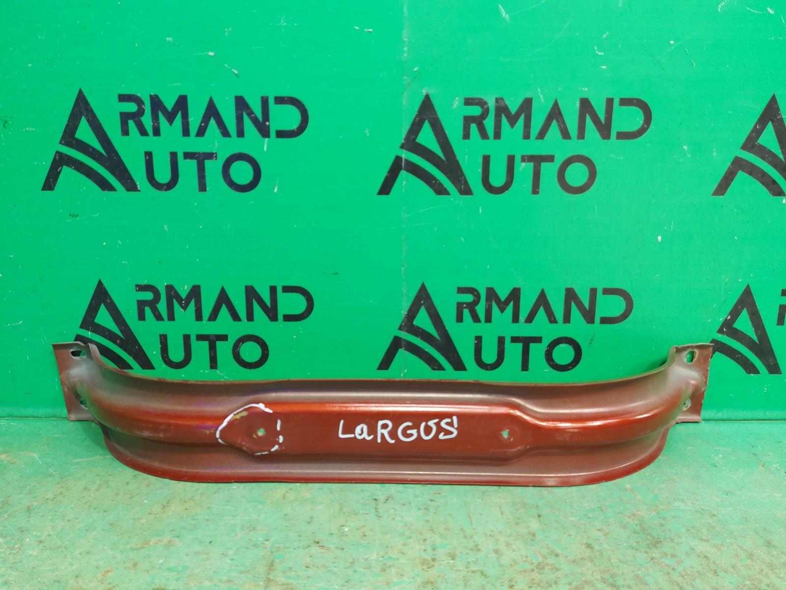 Усилитель бампера Lada Largus 2012 передний (б/у)