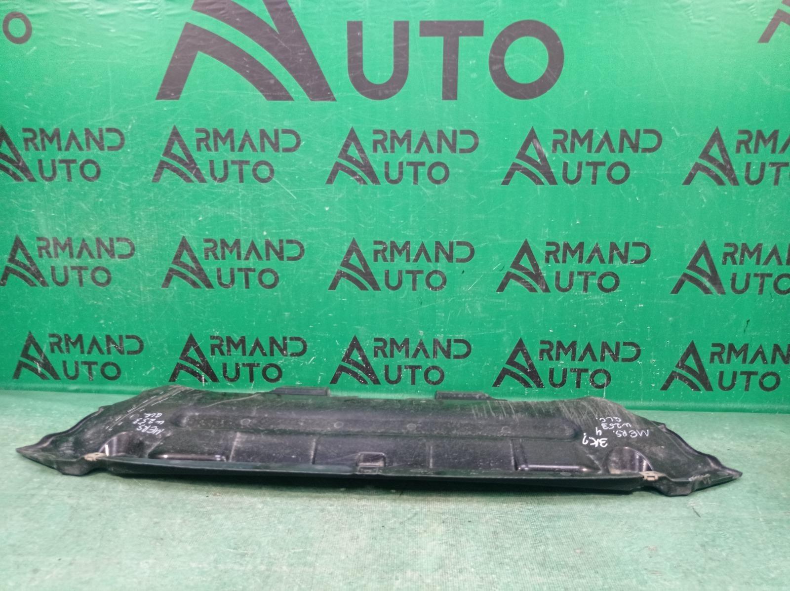 Пыльник бампера Mercedes Glc-Class X253 2015 передний (б/у)