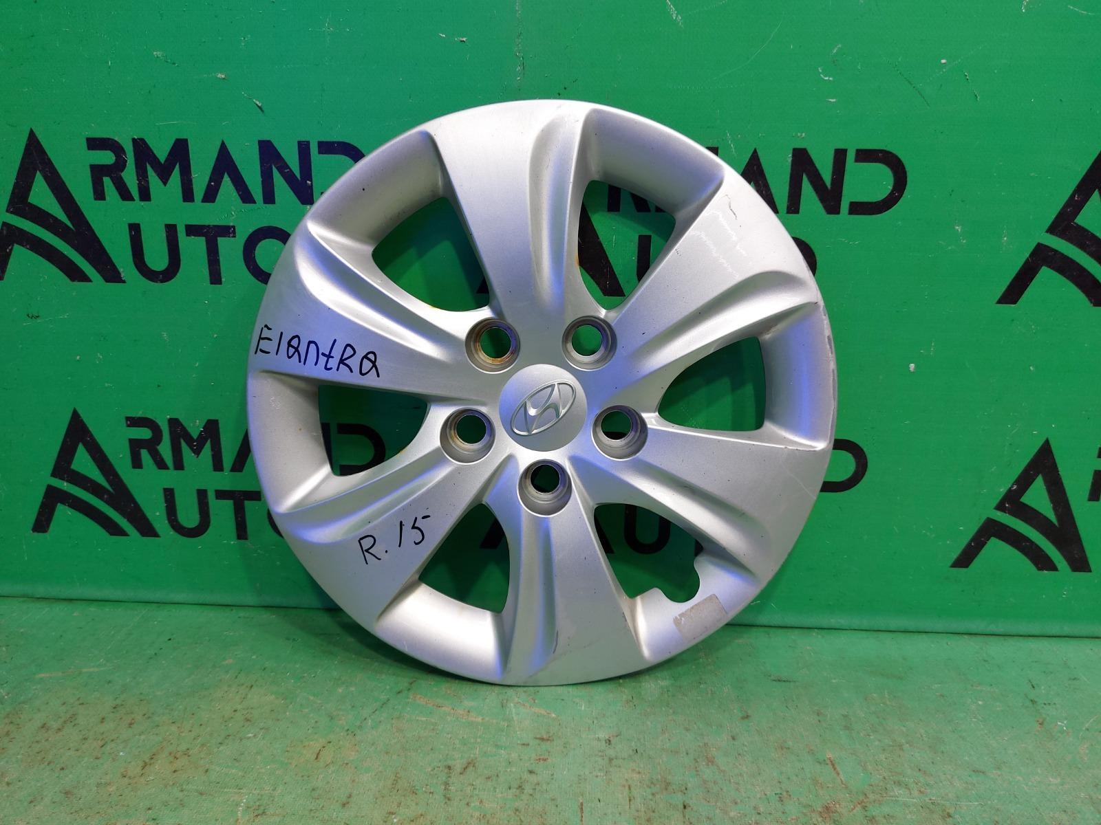Колпак колесный r15 Hyundai Elantra 5 2010 (б/у)