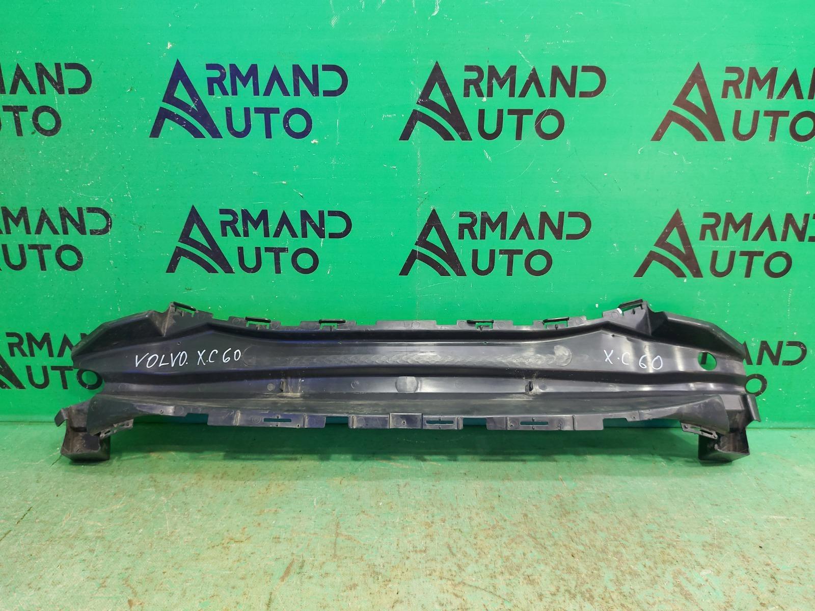 Абсорбер бампера Volvo Xc60 1 2013 передний (б/у)