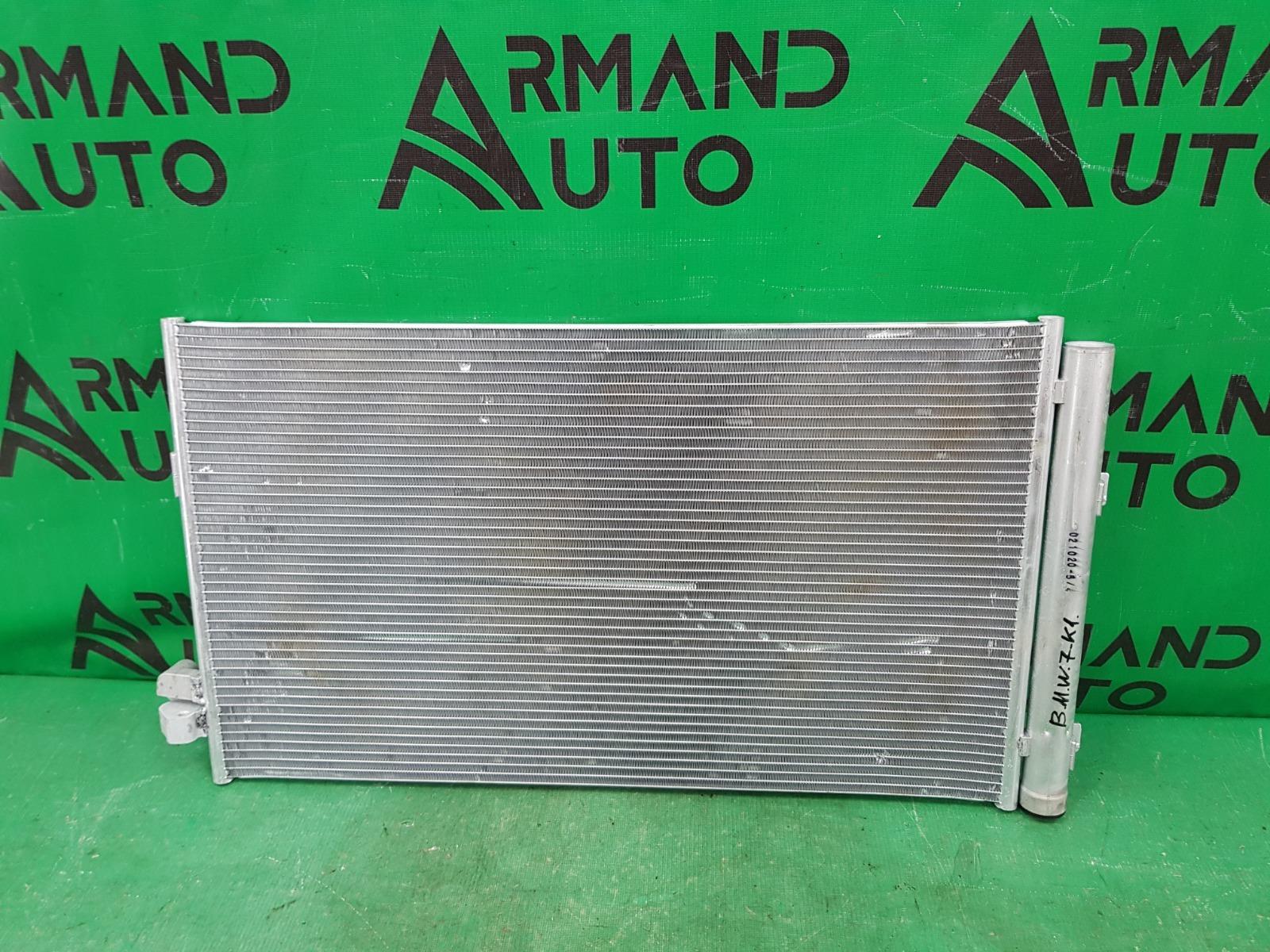 Радиатор кондиционера Bmw 5 G30 2016 (б/у)