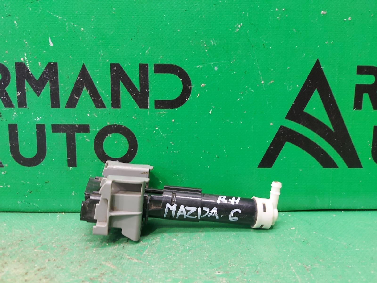 Форсунка омывателя Mazda 6 GJ 2012 правая (б/у)