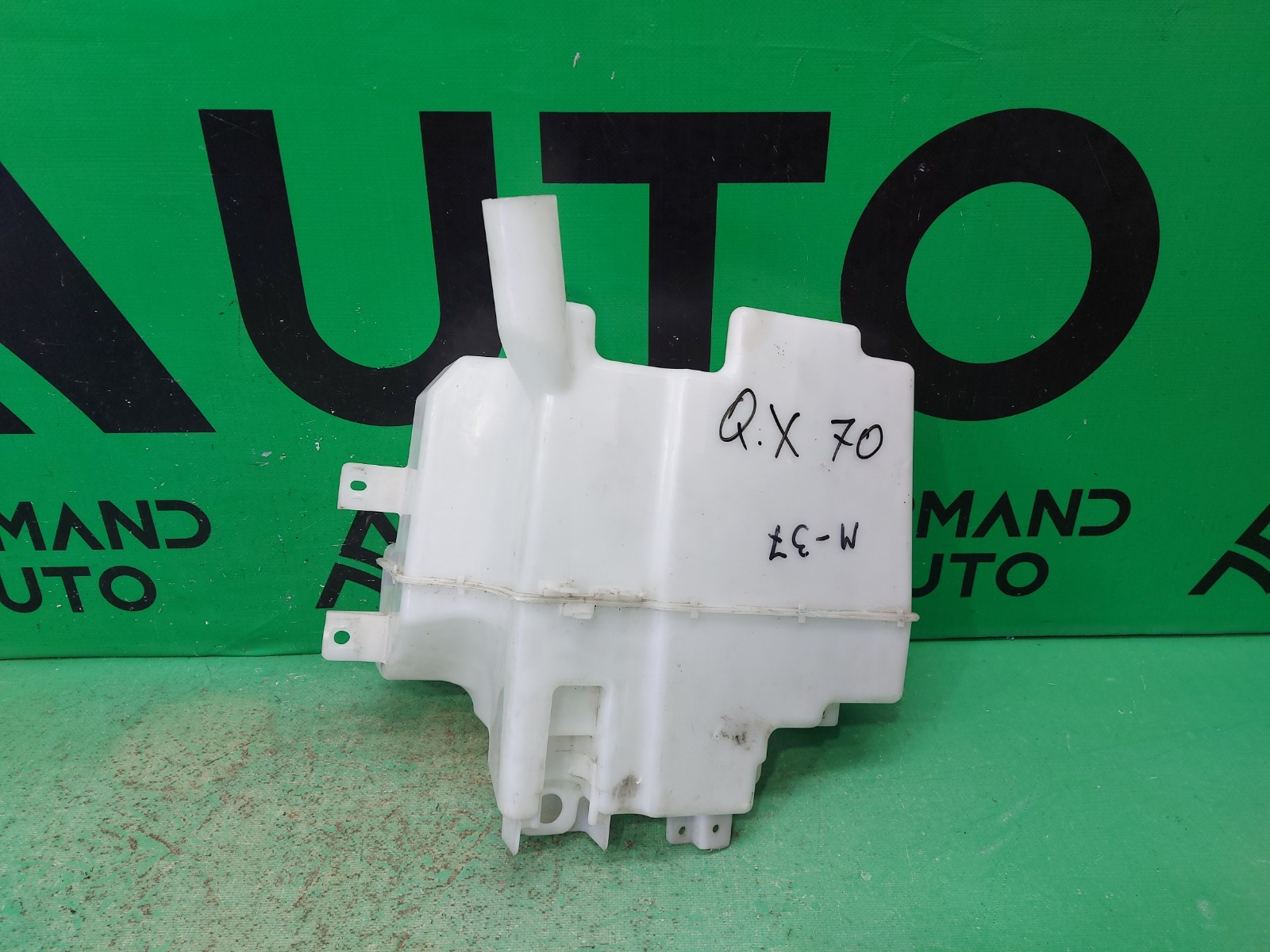 Бачок омывателя Infiniti Q70/m Y51 2010 (б/у)