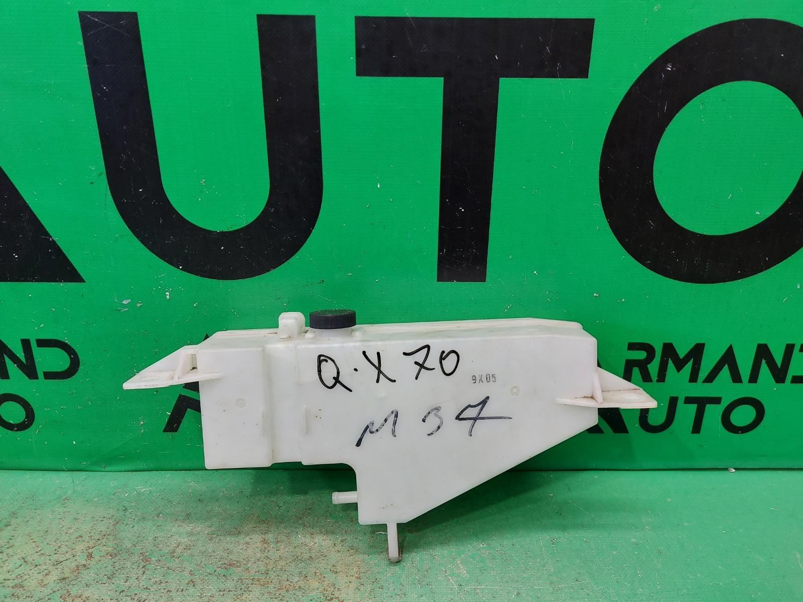 Бачок расширительный Infiniti Q70/m Y51 2010 (б/у)