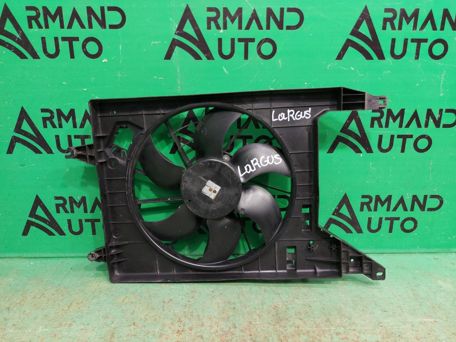 Диффузор вентилятора Lada Largus 2012 (б/у)