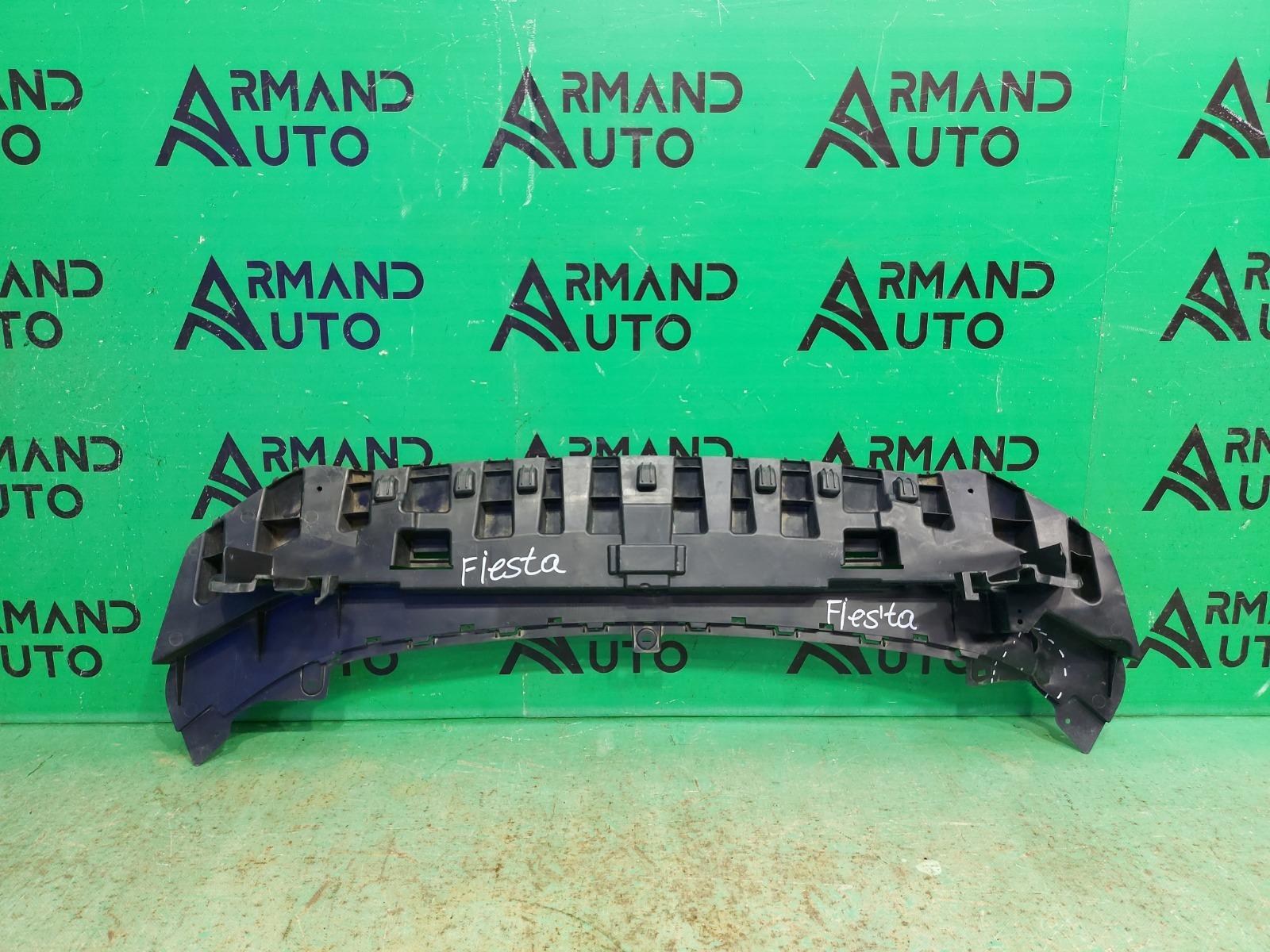 Пыльник бампера (двигателя) Ford Fiesta MK6 РЕСТАЙЛИНГ 2012 передний (б/у)