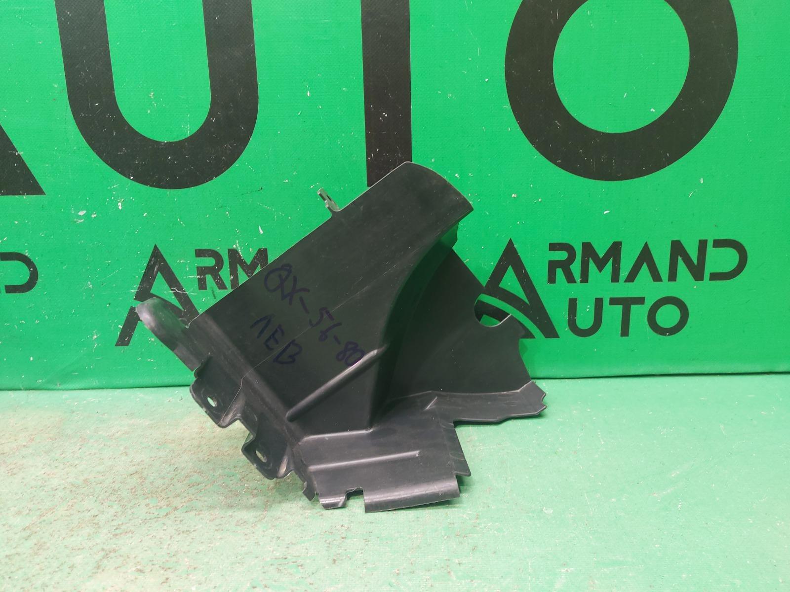 Уплотнитель радиатора Infiniti Qx56 Qx80 Z62 2010 левый нижний (б/у)