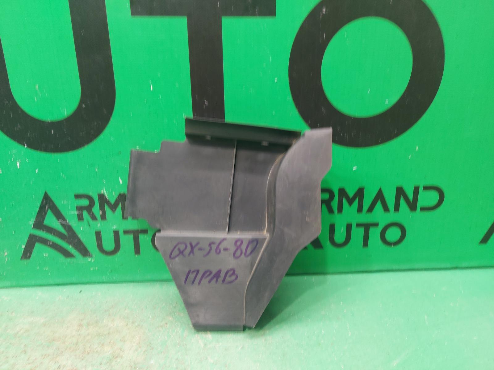 Уплотнитель радиатора Infiniti Qx56 Qx80 Z62 2010 правый верхний (б/у)