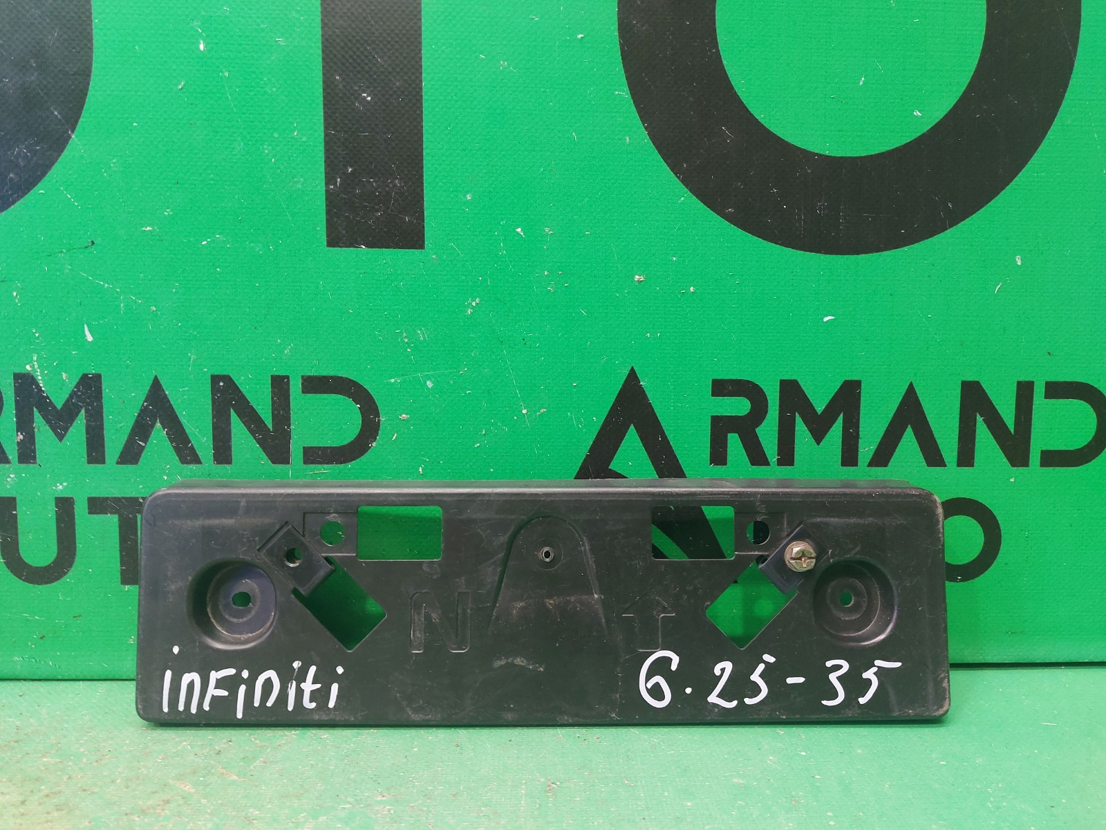 Площадка номерного знака Infiniti G V36 2006 (б/у)