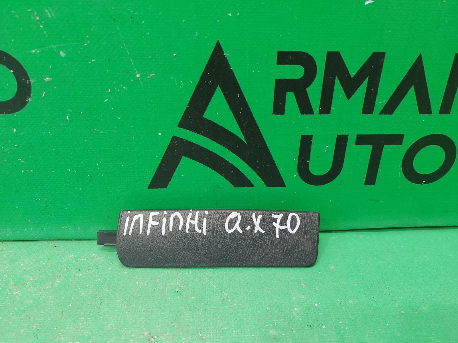 Обшивка двери Infiniti Q70/m Y51 2010 передняя левая (б/у)