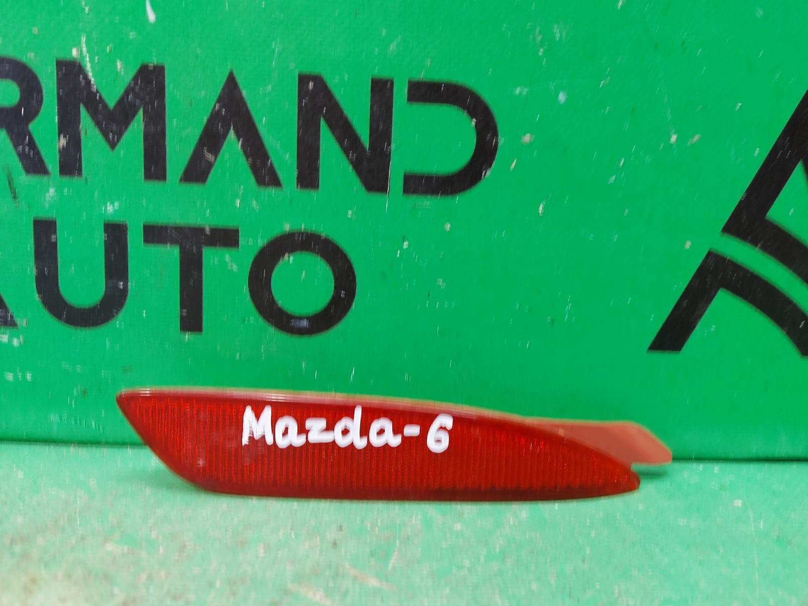 Катафот Mazda 6 GJ 2012 правый (б/у)