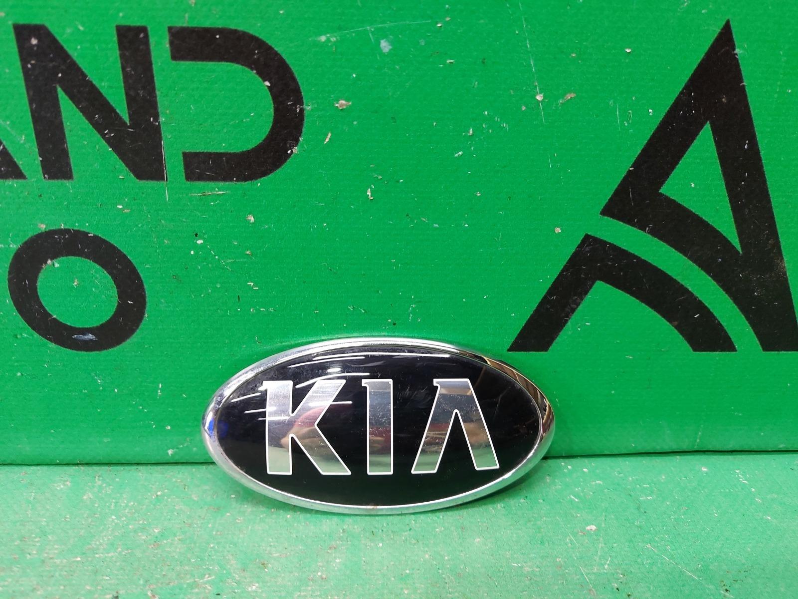 Эмблема Kia Optima 4 2016 (б/у)