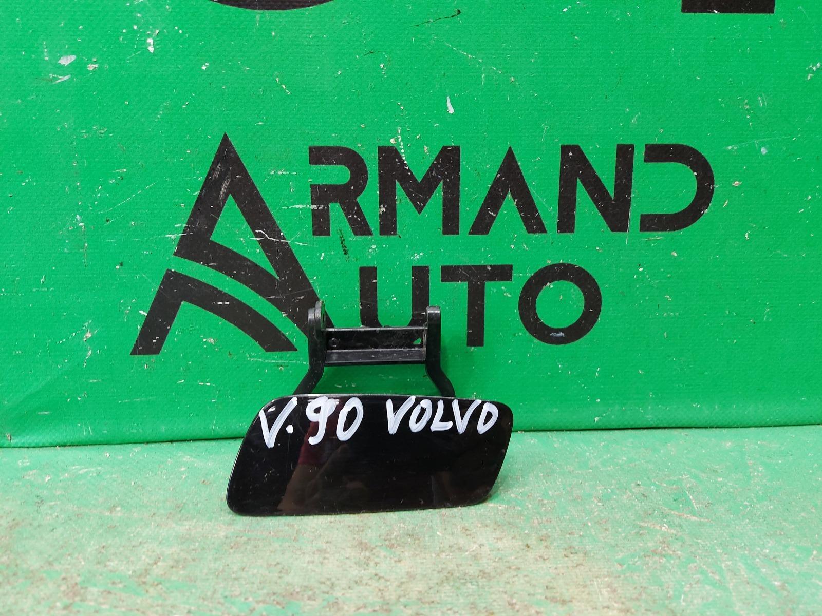 Крышка форсунки омывателя Volvo V90 Cross Country 1 2016 левая (б/у)