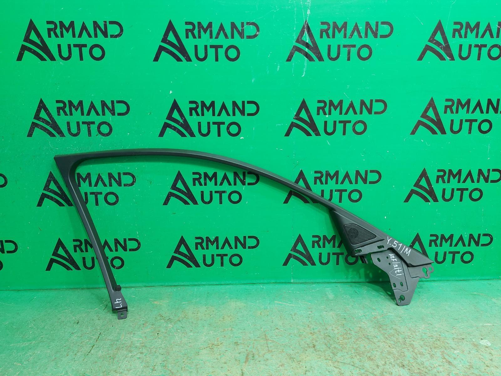 Рамка стекла двери Infiniti Q70/m Y51 2010 передняя левая (б/у)