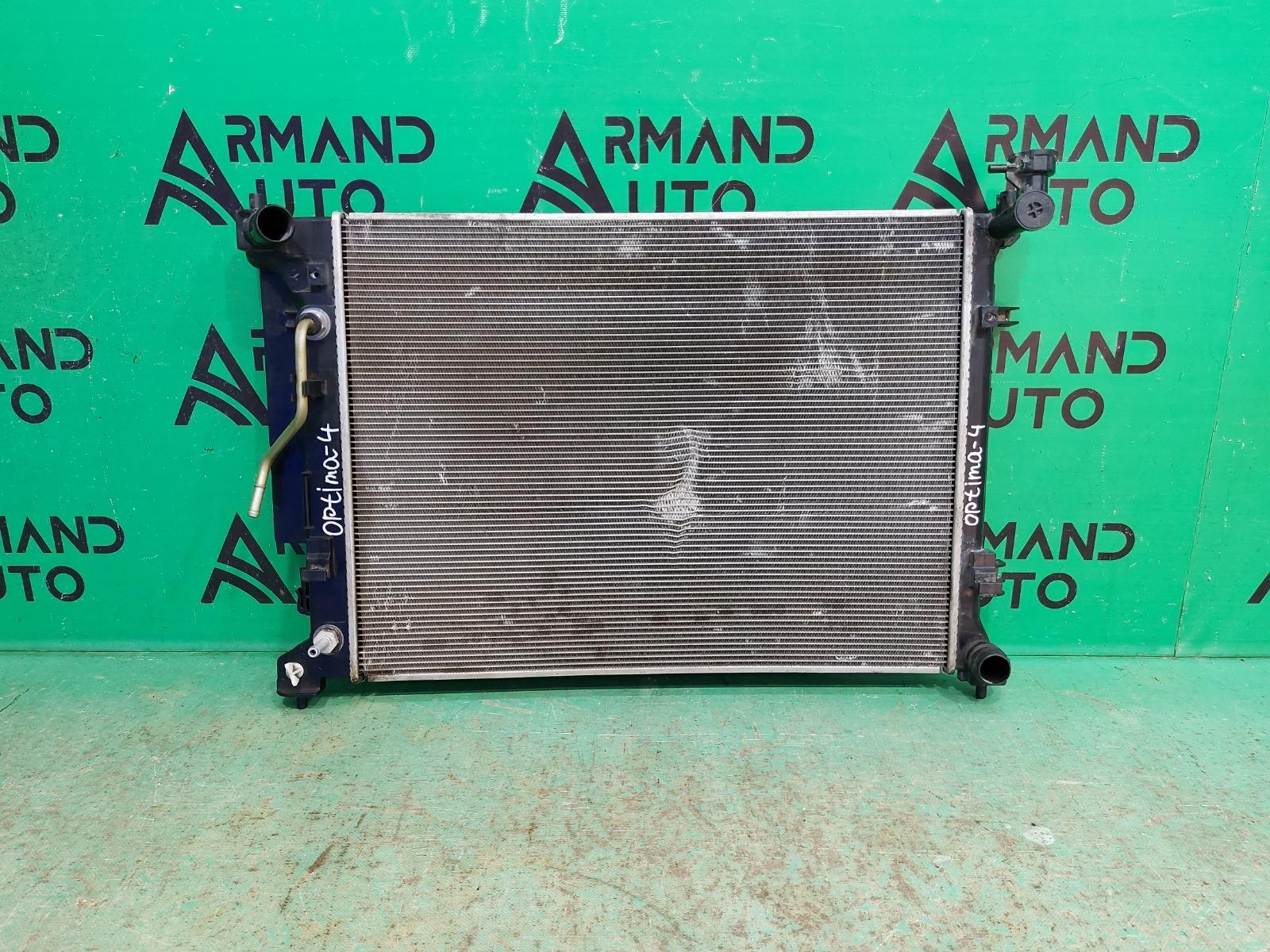 Радиатор охлаждения Kia Optima 4 2016 (б/у)