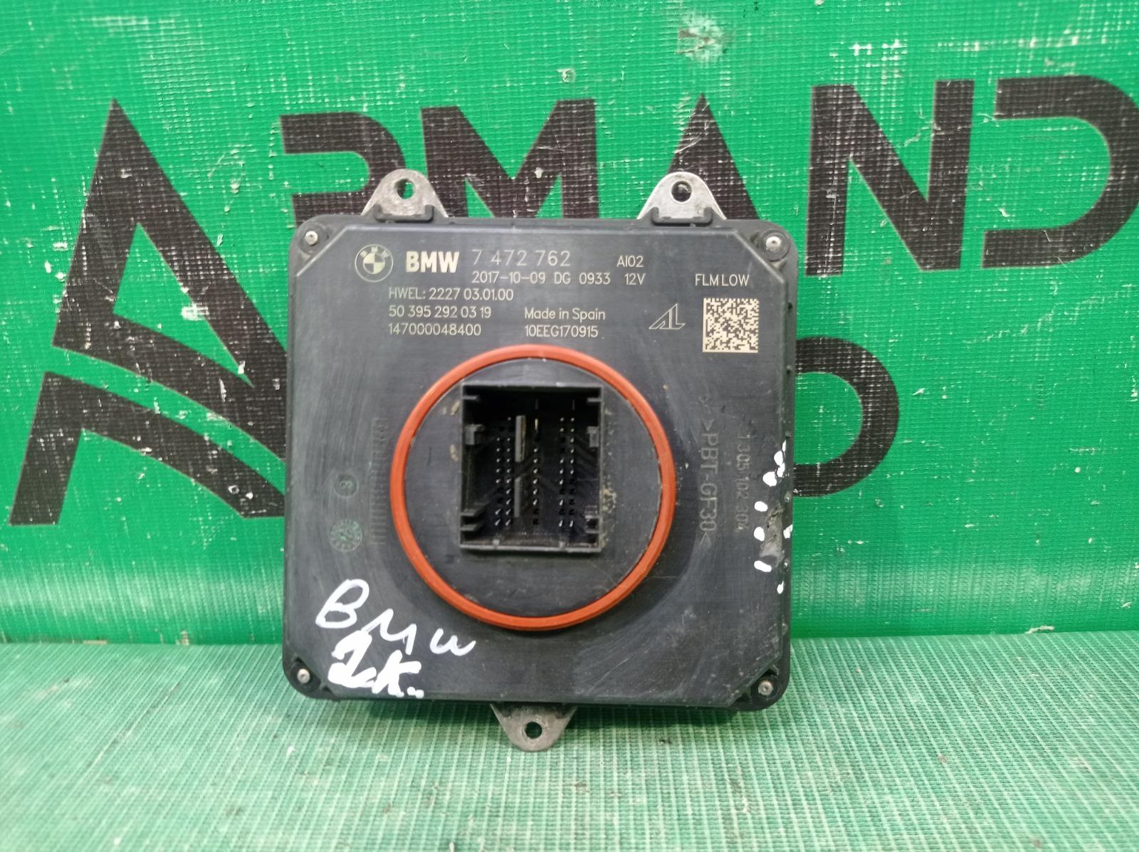 Блок управления фары Bmw 5 Series G30 G31 2016 (б/у)